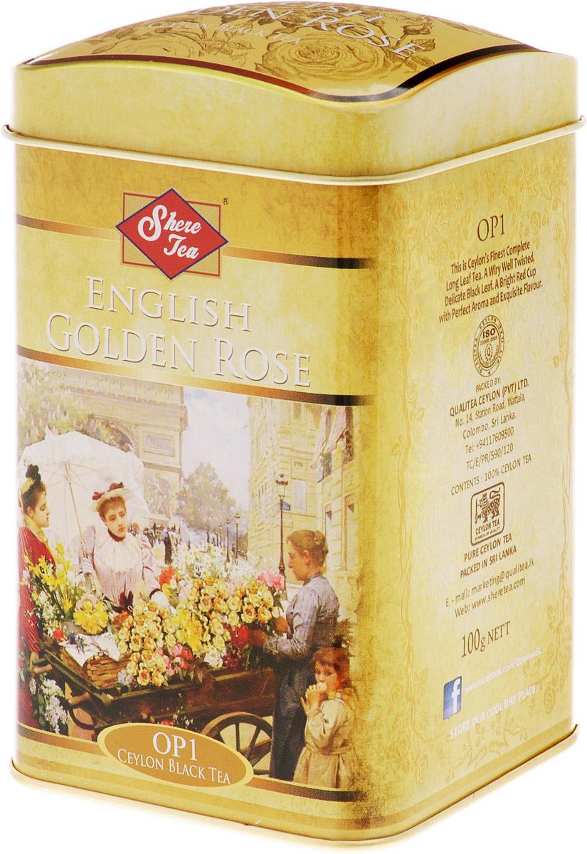 Shere Tea Английская золотая роза чай черный листовой, 100 г4791014010593Листья для этого чая собирают с кустов после того, как почки полностью раскрываются. Для этого сорта собирают первый и второй лист с ветки. В сухой заварке листья должны быть крупными (от 8 до 15 мм), однородными, хорошо скрученными. Этот сорт имеет достаточно высокое содержание ароматических масел, поэтому настой чая очень ароматен. Также этот чай имеет характерный вкус с горчинкой благодаря большому содержанию дубильных веществ.В конце аббревиатуры стандарта можно увидеть цифру 1. Эта цифра обозначает более высокое качество, чем среднее, более высокое содержание типсов, самые отборные листья, очень ровную и особенно аккуратную скрутку листьев. Чай Shere Tea Английская золотая роза имеет яркий, прозрачный и интенсивный настой. Вкус полный, терпкий, слегка вяжущий. Аромат чая полный, приятный, выражен достаточно ярко.Знак в виде Льва с 17 пятнышками на шкуре - это гарантия Цейлонского Чайного Бюро на соответствие чая высокому стандарту качества, установленному Правительством и упакованному только в пределах Шри-Ланки.
