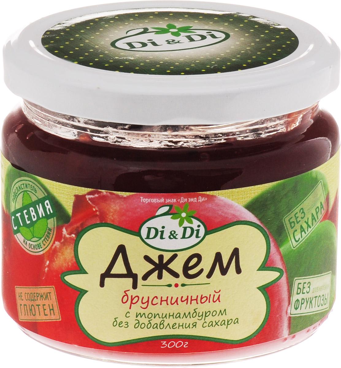Di & Di Джем брусничный с топинамбуром, 300 г4650061330835Брусничный джем Di & Di с топинамбуром без добавления сахара, горячего розлива.Топинамбур - источник инулина, который является естественным пребиотиком и обеспечивает рост полезной микрофлоры кишечника.Экстракт стевии - стевиозид используется в качестве полноценной и функциональной замены сахара. Обладает нулевой калорийностью, интенсивный подсластитель.Продукт является диетическим питанием, не обладает лечебными свойствами, предназначен для всех категорий населения.