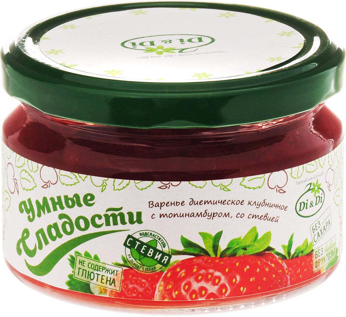 Умные сладости Варенье диетическое клубничное с топинамбуром, 250 г bebi премиум каша овсяная молочная с 5 месяцев 250 г