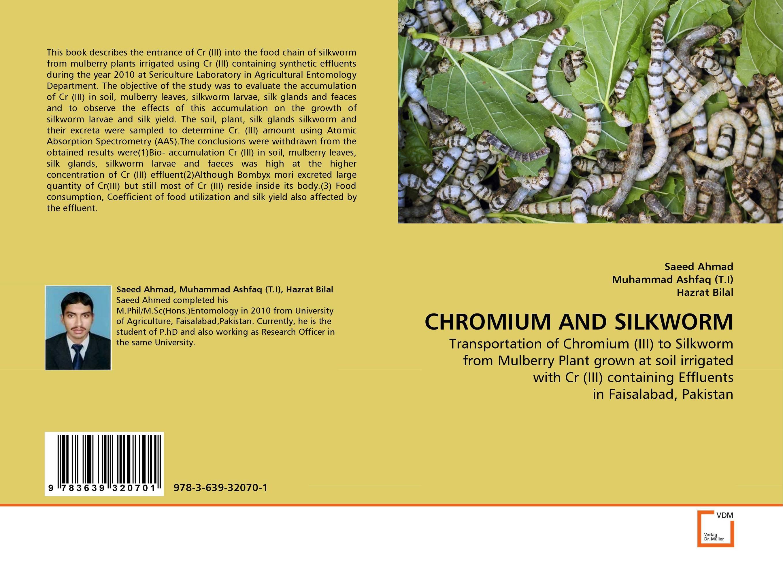 CHROMIUM AND SILKWORM galbraith r the silkworm