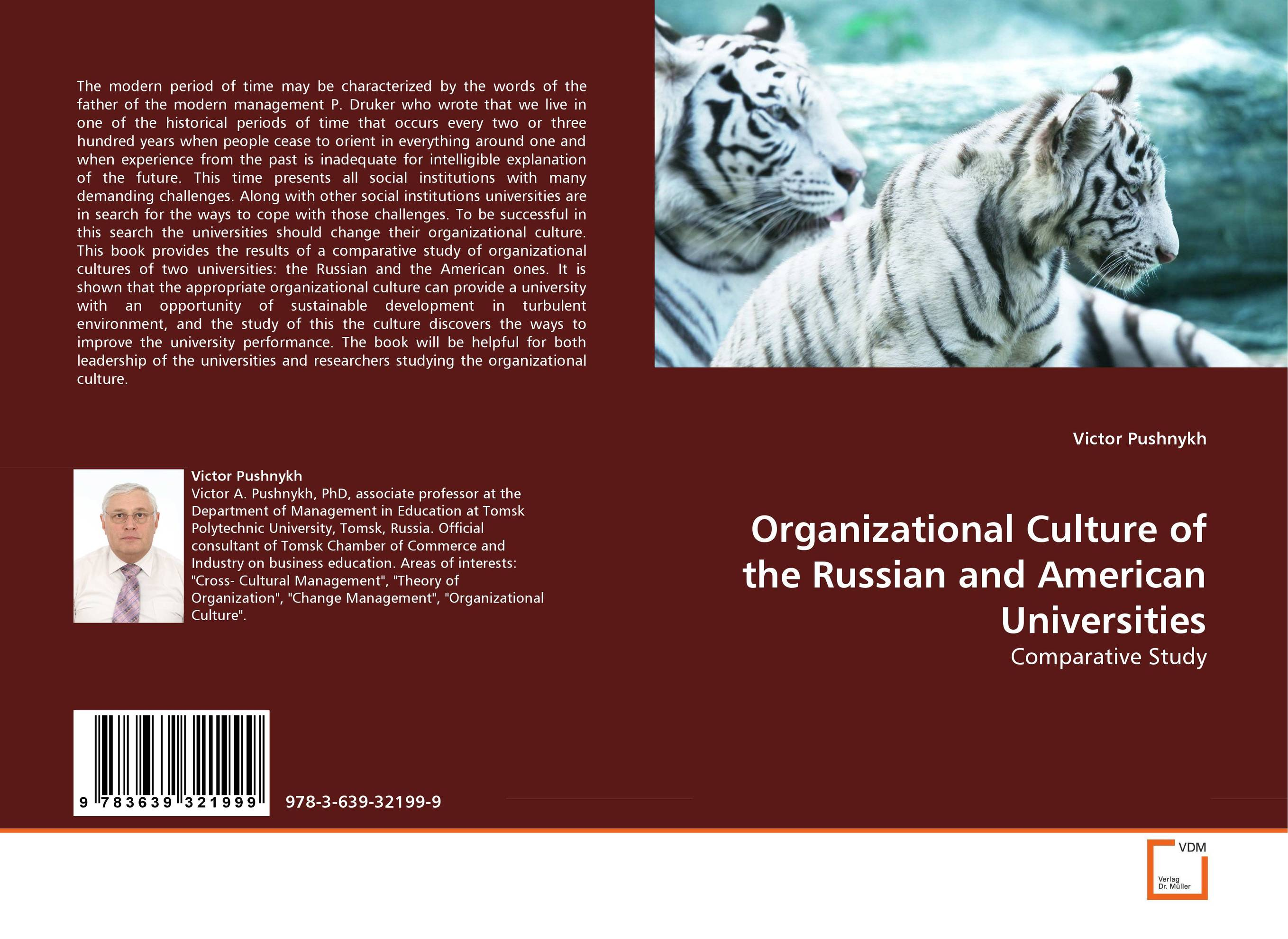 Organizational Culture of the Russian and American Universities
