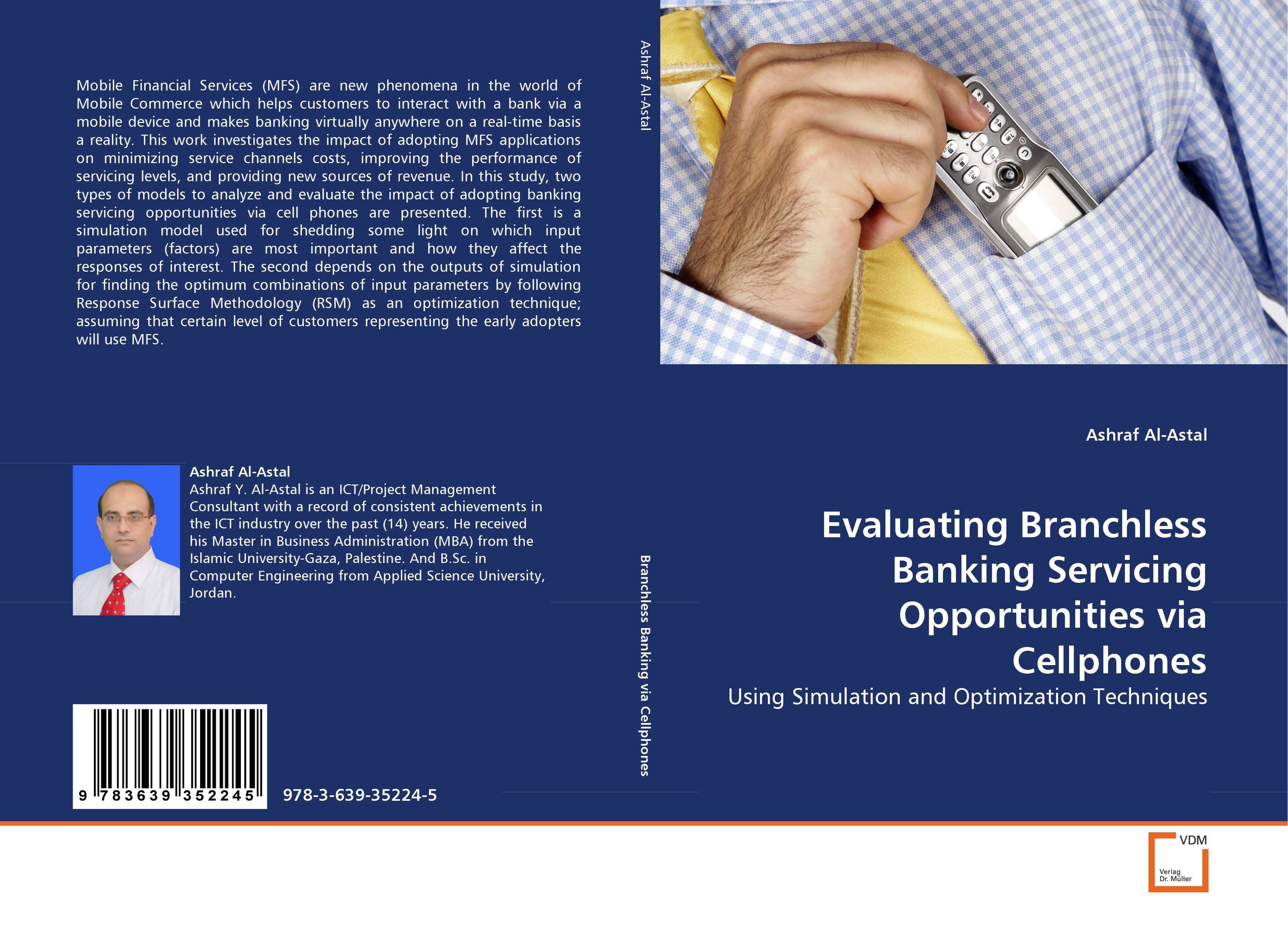 the impact of computer technology on the banking industry The business impact of information technology on the banking industry dr christopher p holland, professor a geoffrey lockett, mr ian d blackman.