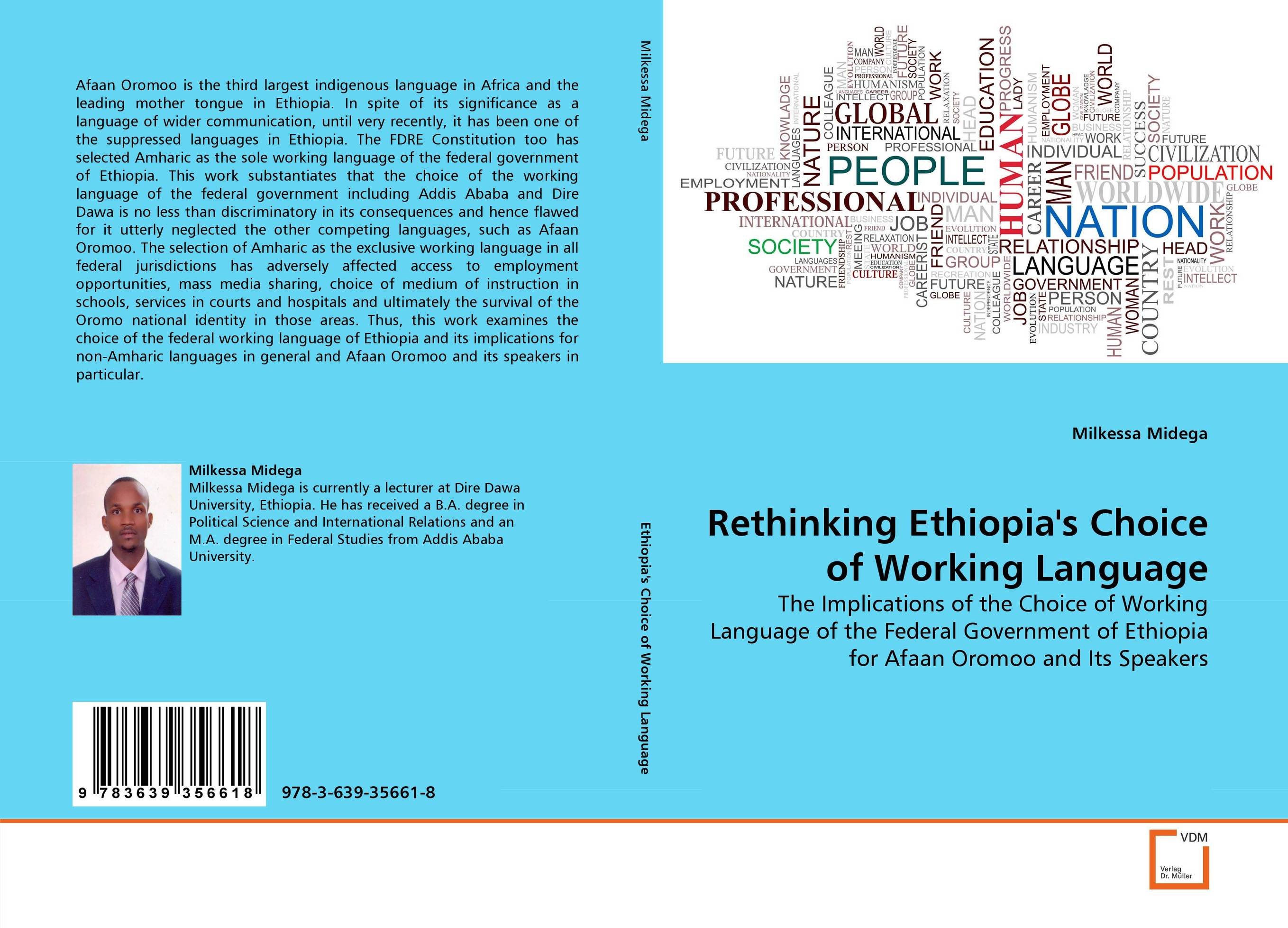 Фото Rethinking Ethiopia''s Choice of Working Language cervical cancer in amhara region in ethiopia