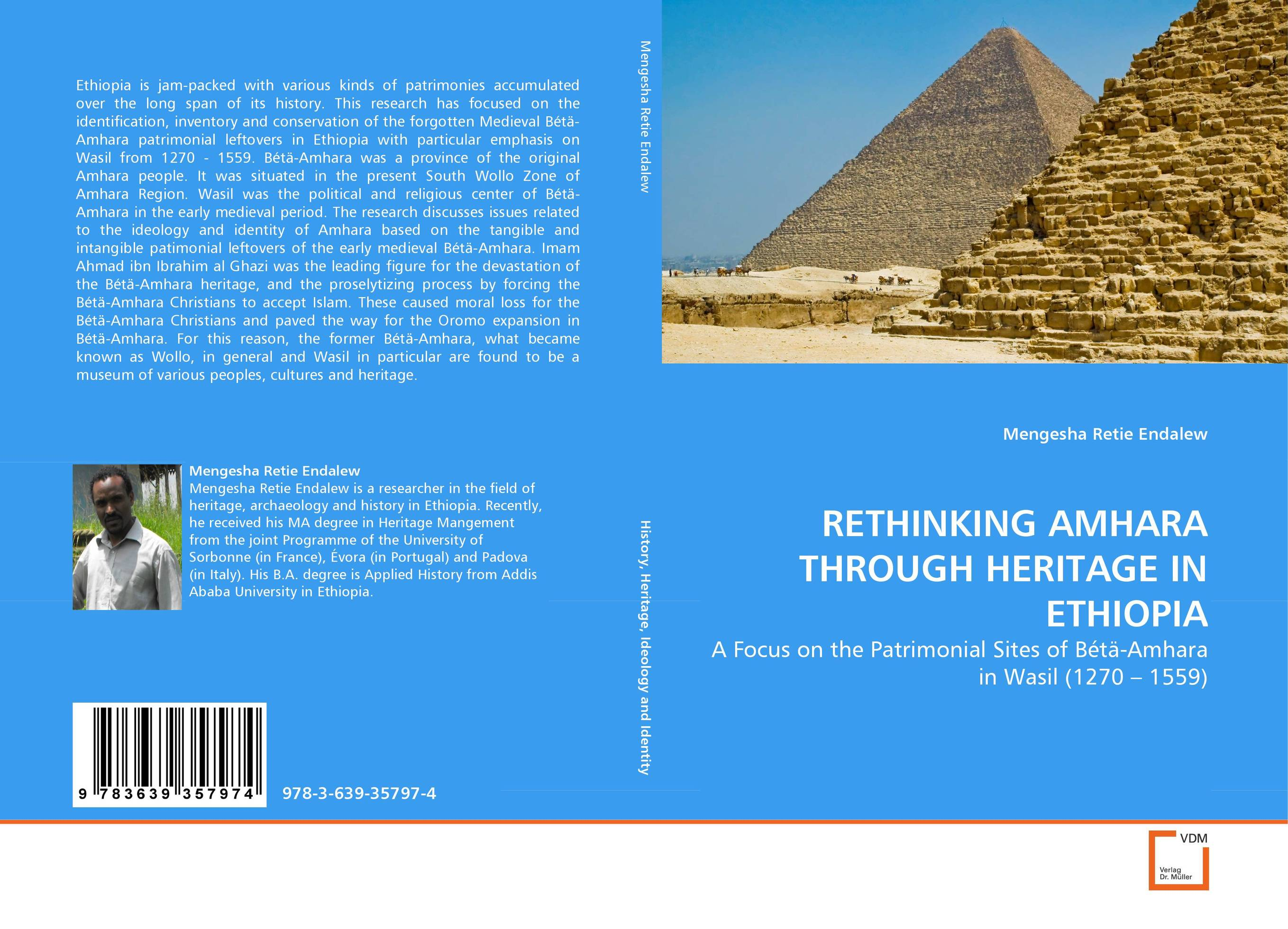 Фото RETHINKING AMHARA THROUGH HERITAGE IN ETHIOPIA ethnic interaction the case of oromo and amhara in western ethiopia