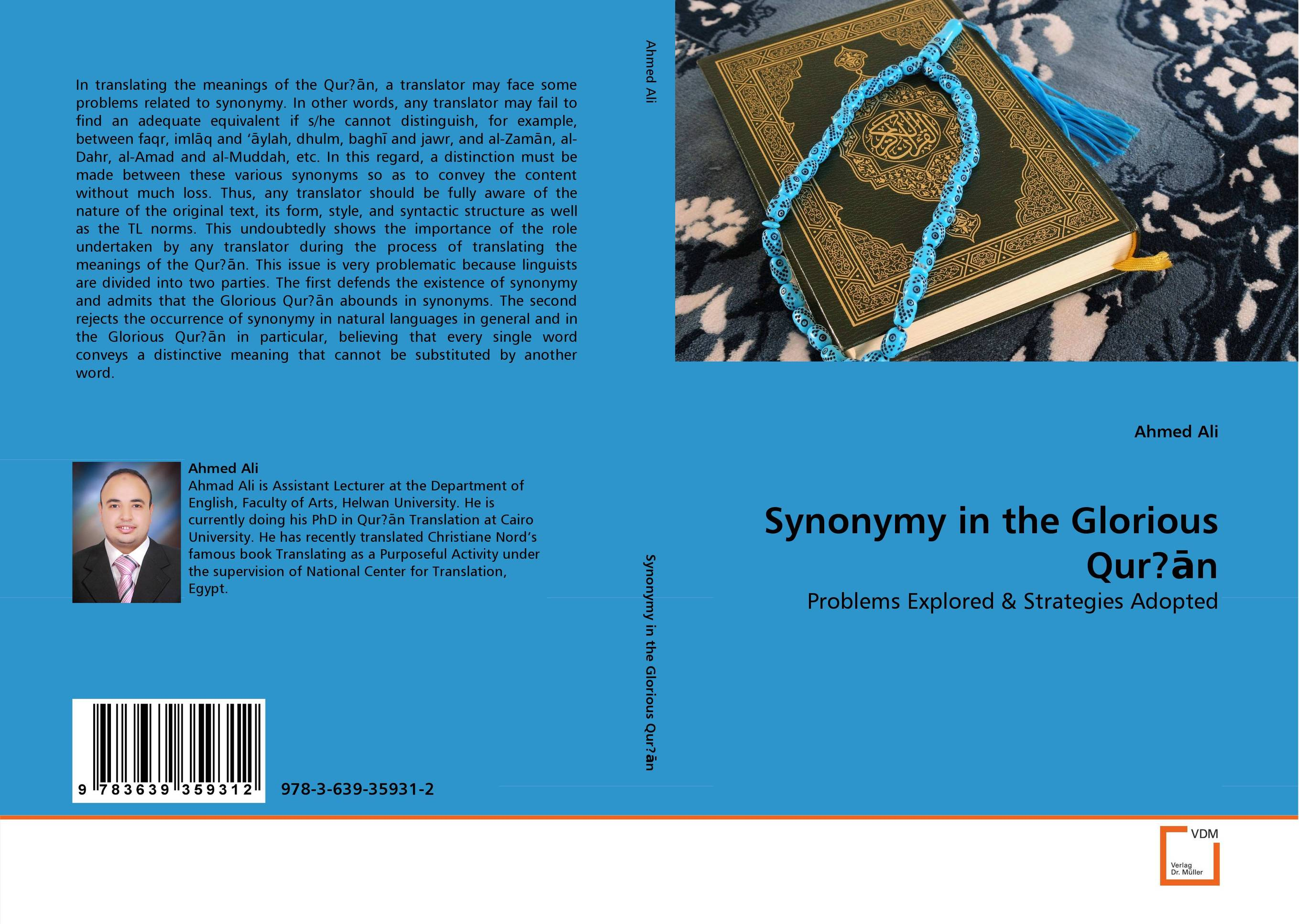 Synonymy in the Glorious Qur?an a cognitive semantics of translating metonyms in the glorious qur an