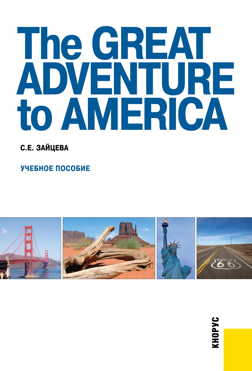 The Great Adventure to America