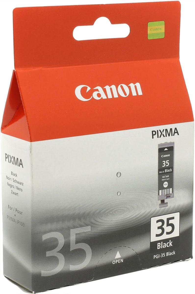 Canon PGI-35, Black картридж для PIXMA iP1001509B001Оригинальный картридж Canon PGI-35 с оригинальными чернилами гарантирует профессиональный вид печатаемых документов и высокую производительность. Надежная печать без проблем. Точная цветопередача и быстрое высыхание. Для получения красивых и долговечных отпечатков сделайте выбор в пользу чернил Canon.