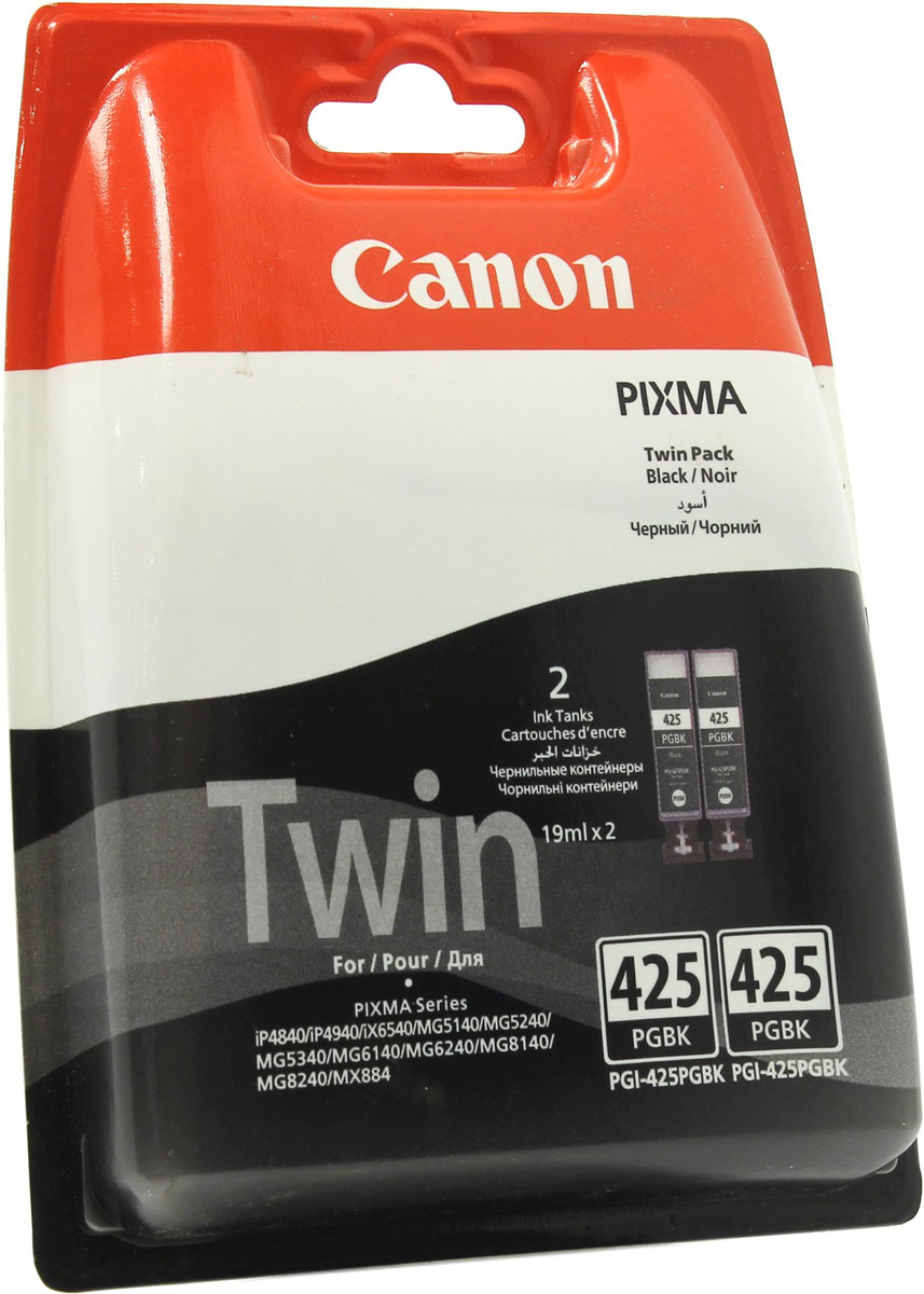 Canon PGI-425 Twin, Black картридж для PIXMA iP4840/MG5140/MG5240/MG6140/MG8140, 2 шт картридж colouring cg cli 426m magenta для canon ip4840 mg5140 mg5240 mg6140 mg8140