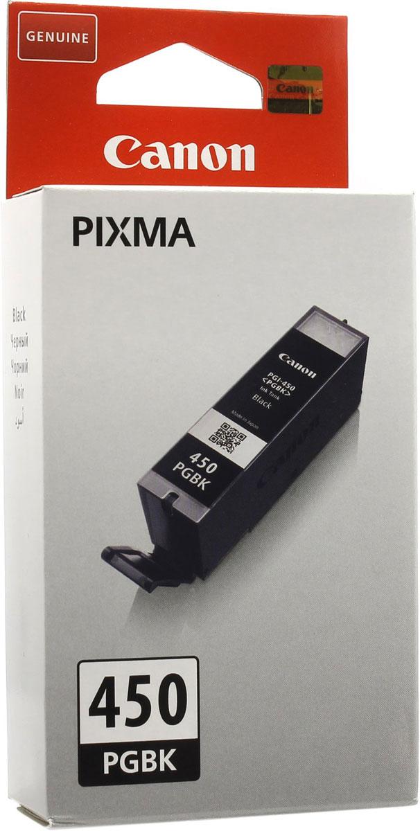 Canon PGI-450PGBK, Black картридж для PIXMA MG6340/MG5440/IP7240 hi black картридж pgi 5bk черный совместимый для принтера pixma ip6600d mp950