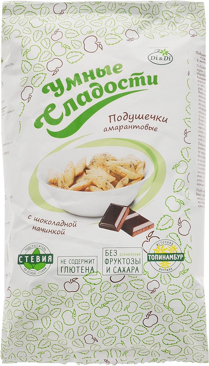 Умные сладости подушечки амарантовые с шоколадной начинкой, 150 г4603725964334Подушечки из амарантовой муки - это продукт здорового питания. Амарант - кладезь хорошо сбалансированного и легко усвояемого растительного белка, витаминов, полинасыщенных жирных кислот омега-3 и омега-6, холина и сквалена. Сквален обезвреживает свободные радикалы, канцерогены и другие токсичные вещества. Особая технология производства позволяет сохранить витамины и минеральные вещества, содержащиеся в амаранте.Подушечки употребляются как самостоятельное блюдо, так и с чаем, кофе, соками, молочными напитками. Подушечки обладают высокой питательной ценностью, предназначены для всех категорий населения.