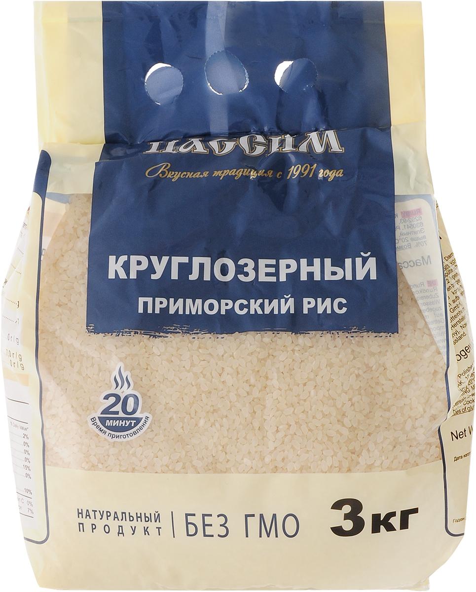 Пассим рис круглозерный, 3 кг4605093010217Согласно последним исследованиям, самый качественный круглозерный рис произрастает в уникальном климате Приморья, он имеет более плотную структуру и насыщенный аромат.время приготовления - 20 минут.