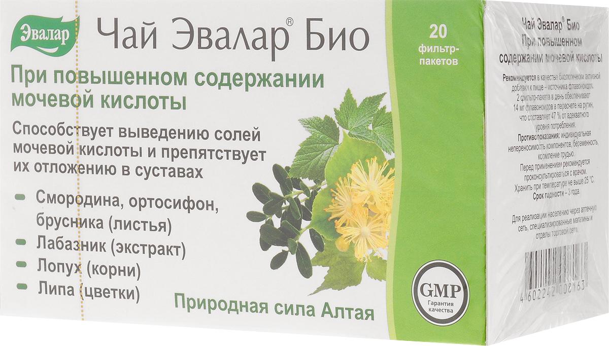 Эвалар Чай Био при повышенном содержании мочевой кислоты в фильтр-пакетах, 20 шт эвалар био чай для контроля аппетита чай 1 5г 20 фильтр пакеты