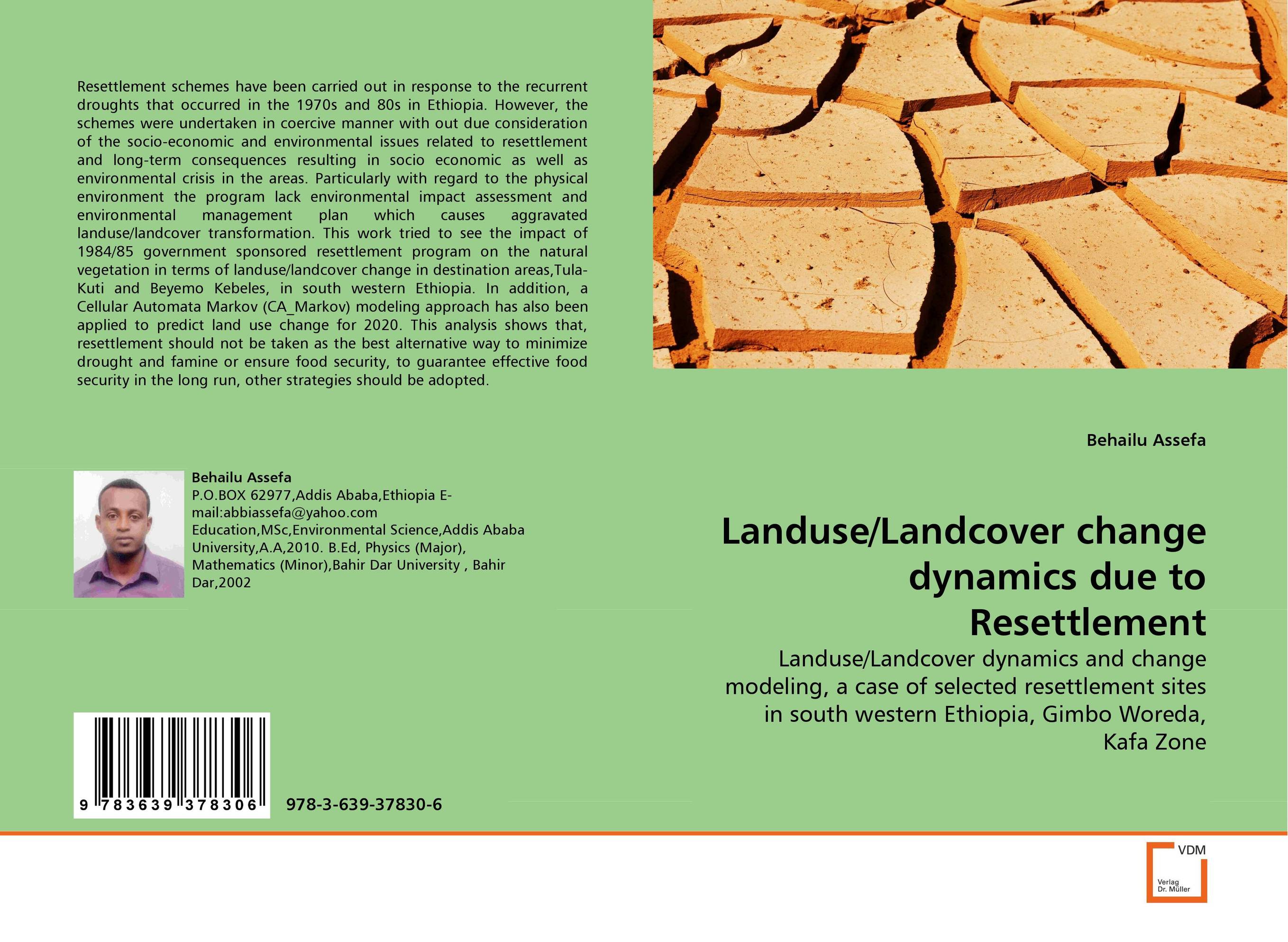 Фото Landuse/Landcover change dynamics due to Resettlement cervical cancer in amhara region in ethiopia