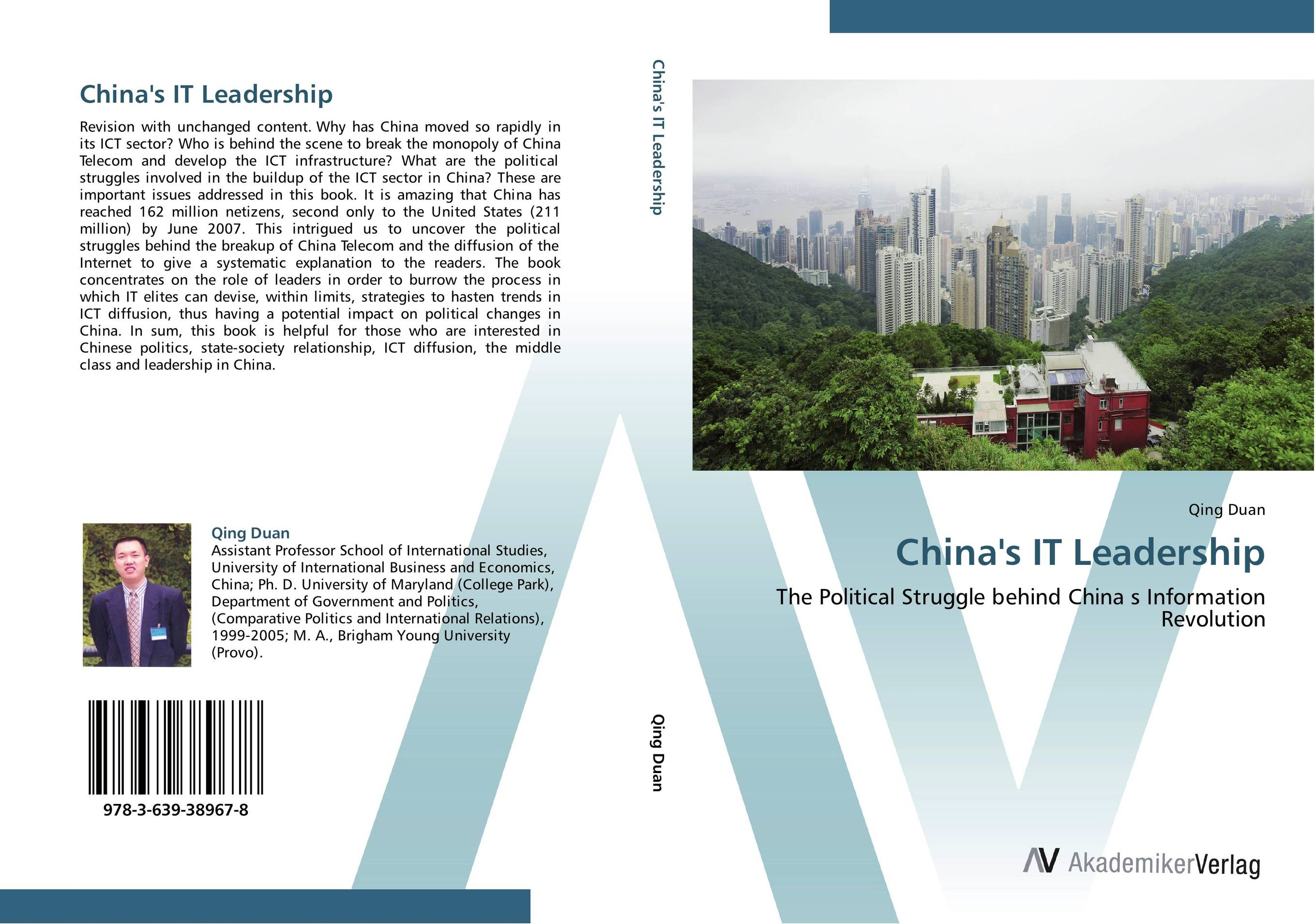 China's IT Leadership what are behind the science parks and business incubators in china
