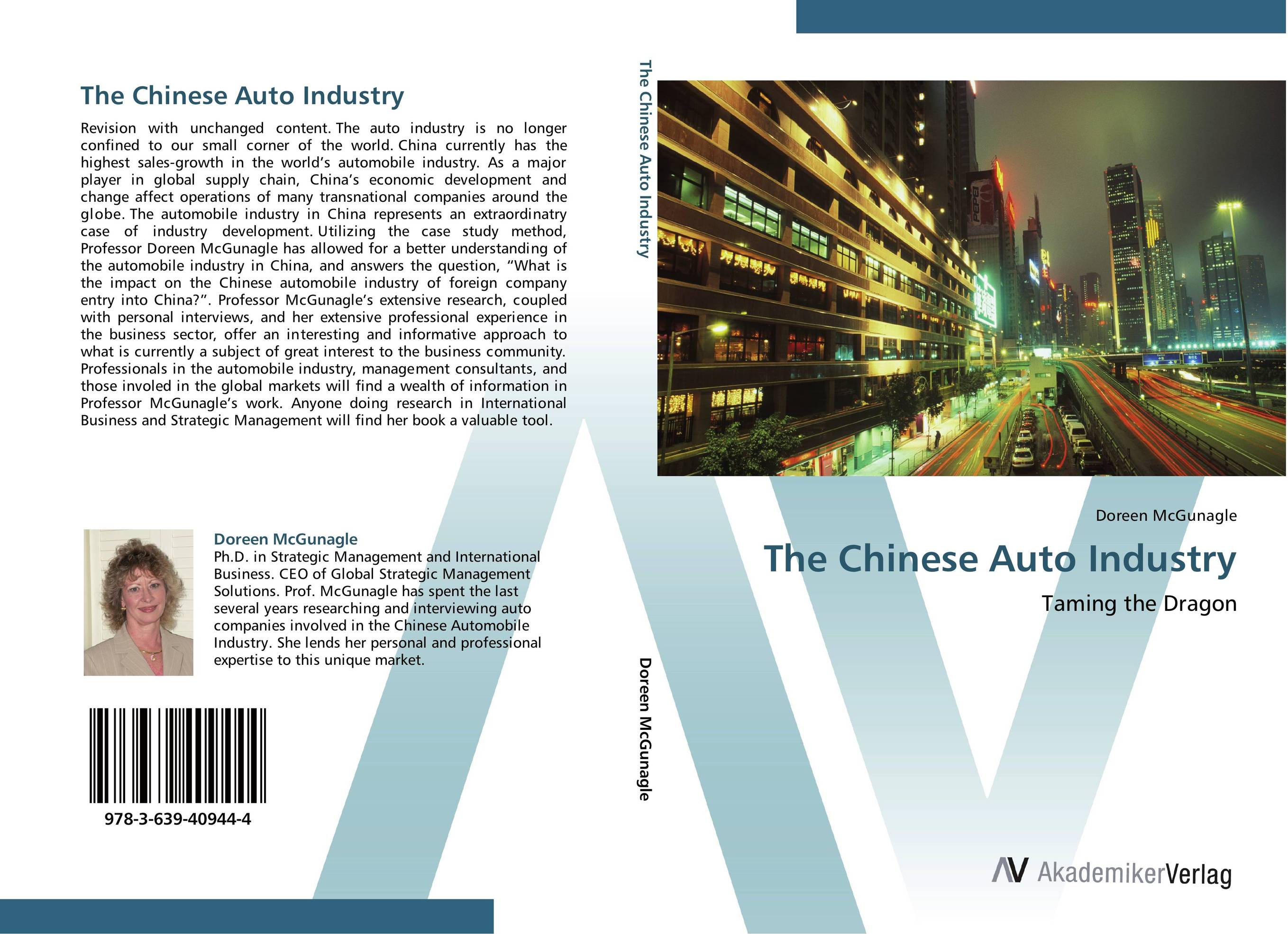 The Chinese Auto Industry садовая химия front seed industry in china