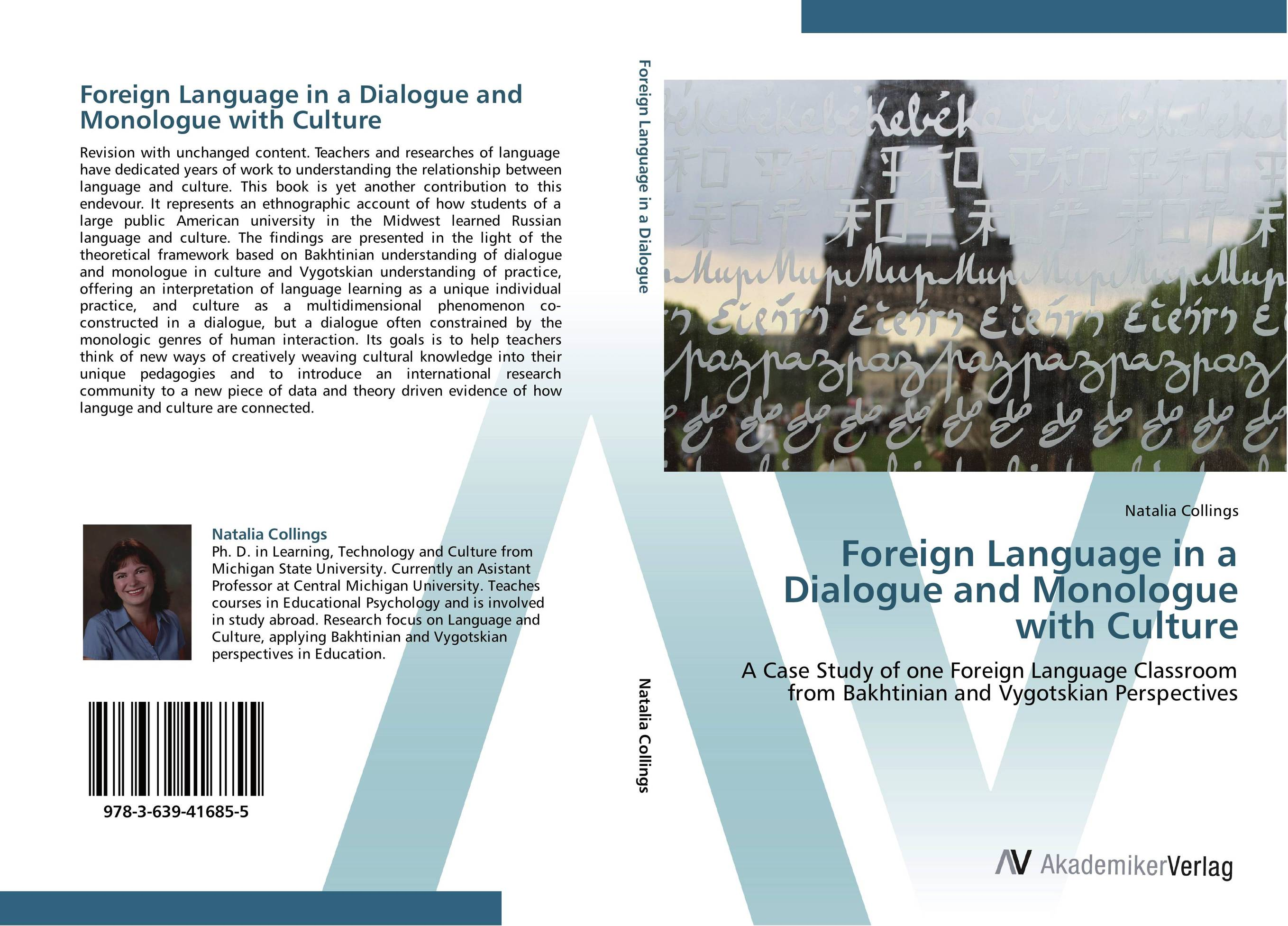 Foreign Language in a Dialogue and Monologue with Culture foreign language teaching theory courses certification guide book international chinese teachers qualification level exam book