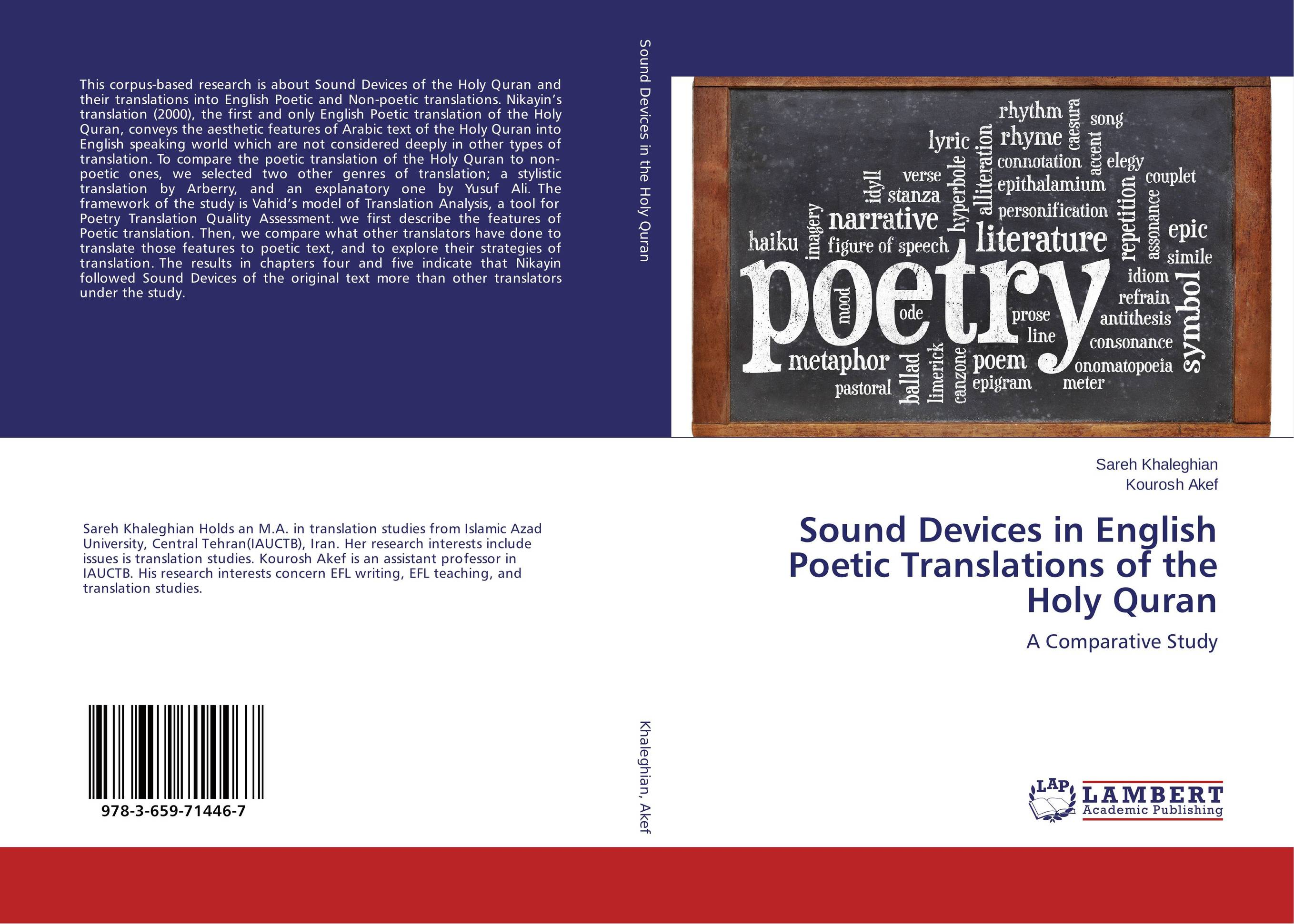 Sound Devices in English Poetic Translations of the Holy Quran the handbook of translation and cognition