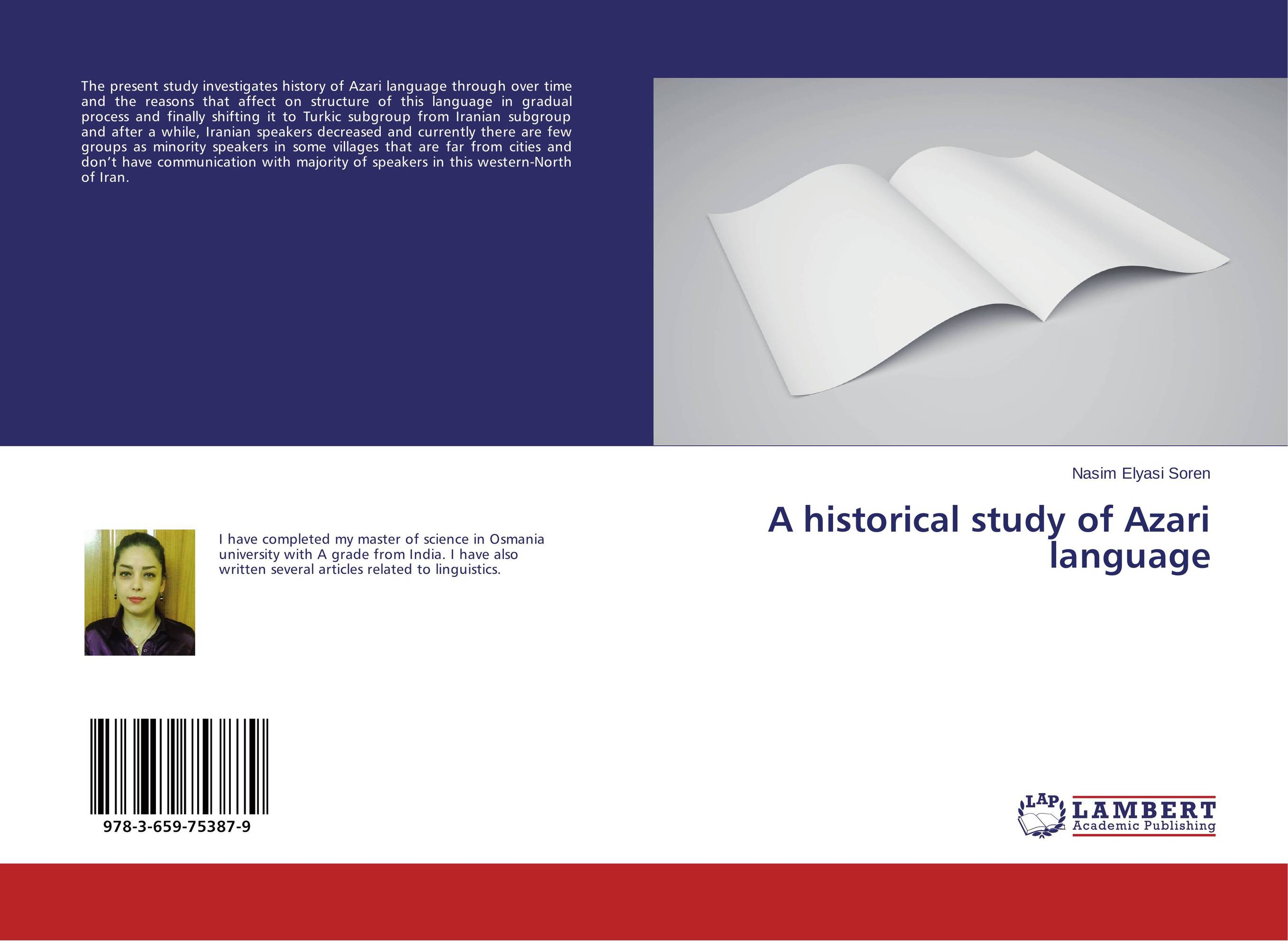 A historical study of Azari language e hutchins culture and inference – a trobriand case study