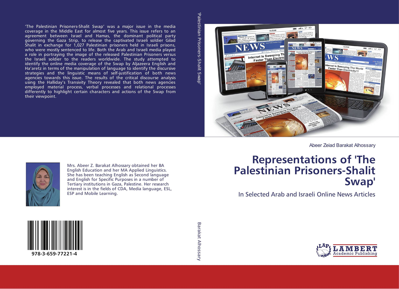 Representations of 'The Palestinian Prisoners-Shalit Swap' hamas