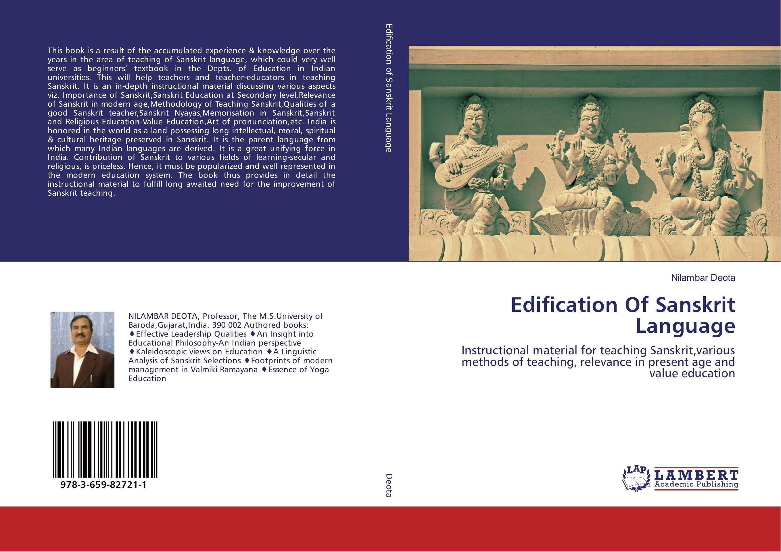 Edification Of Sanskrit Language