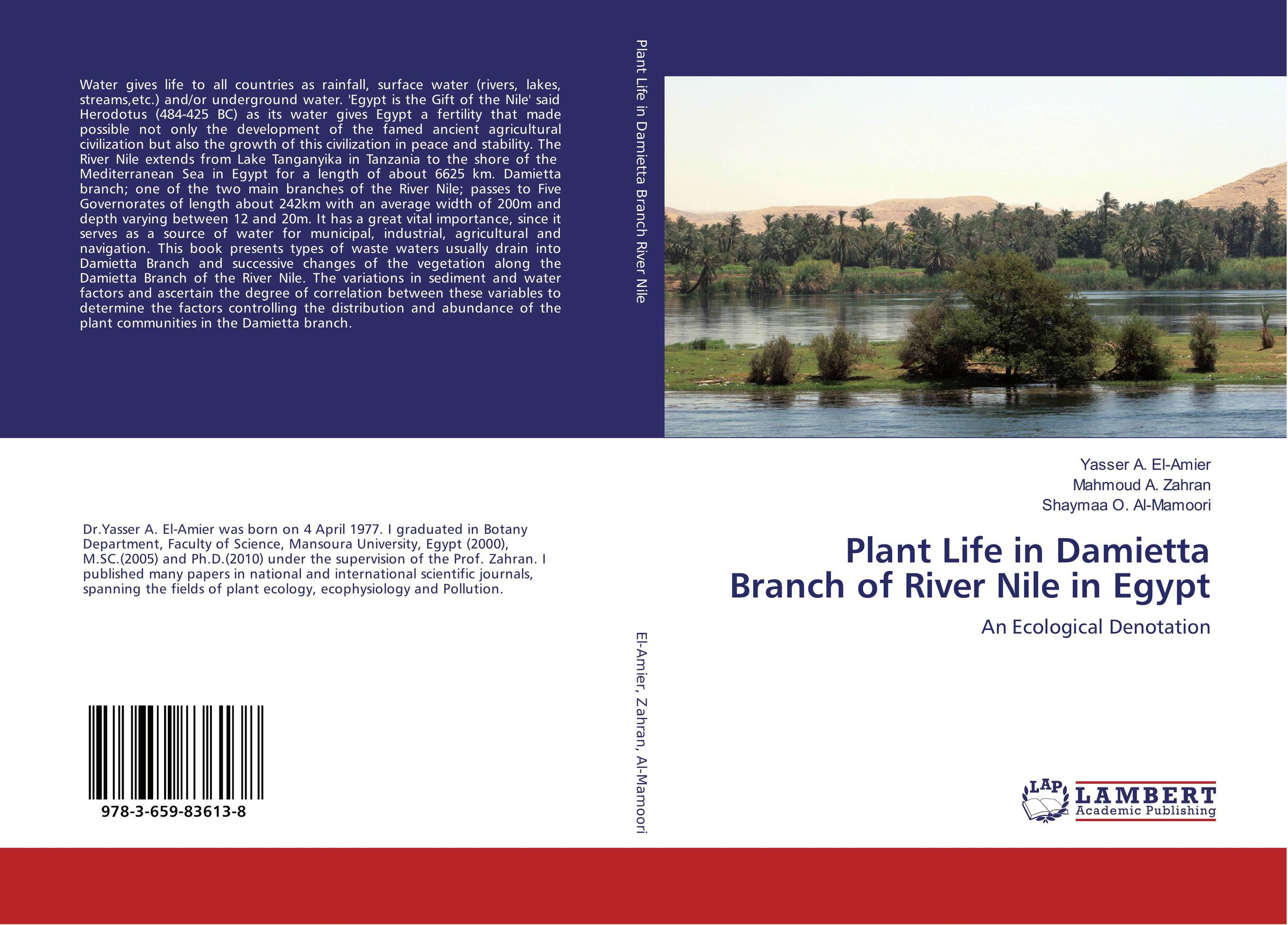 Plant Life in Damietta Branch of River Nile in Egypt