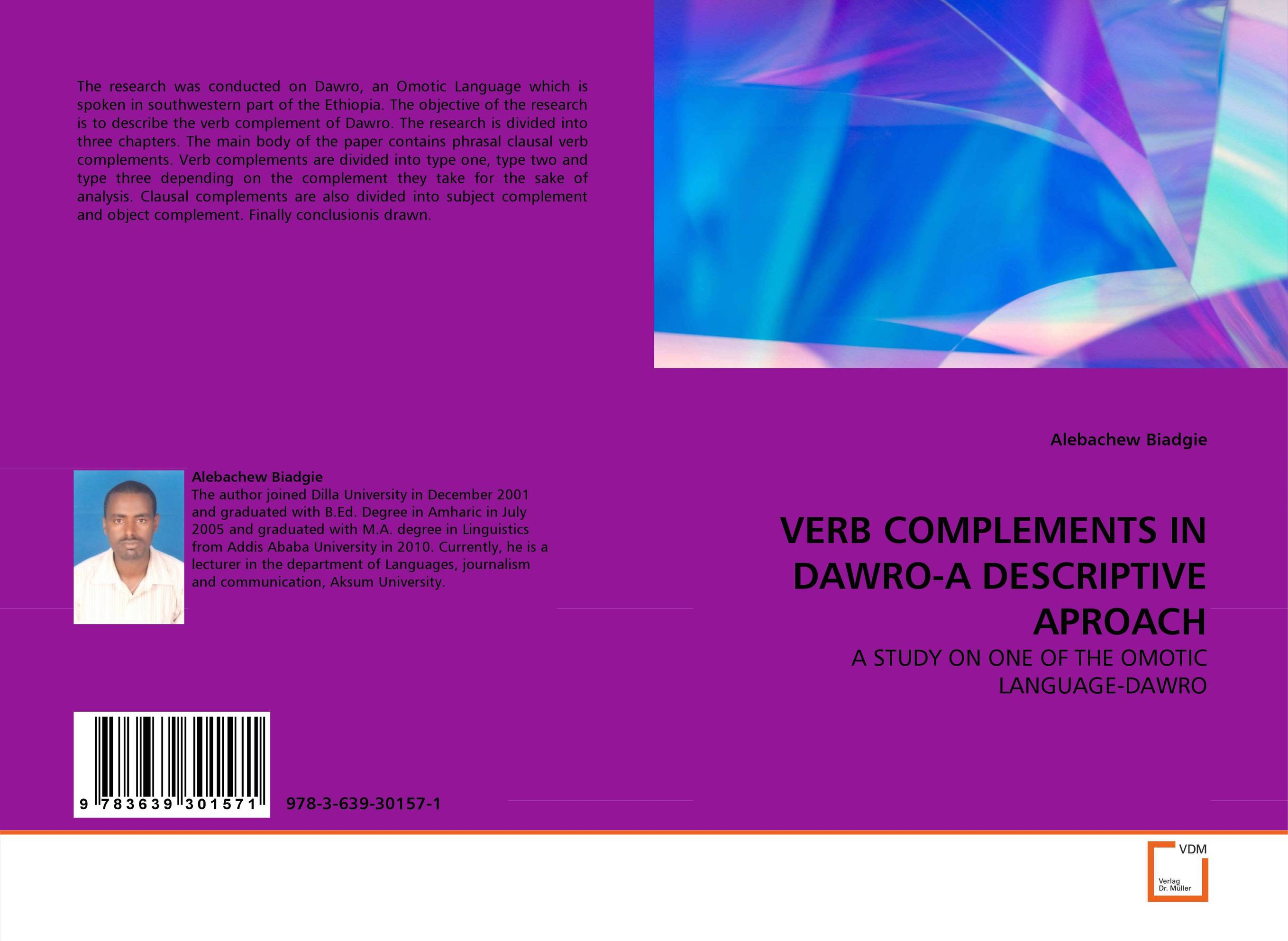 VERB COMPLEMENTS IN DAWRO-A DESCRIPTIVE APROACH 30pcs in one postcard take a walk on the go dubai arab emirates christmas postcards greeting birthday message cards 10 2x14 2cm