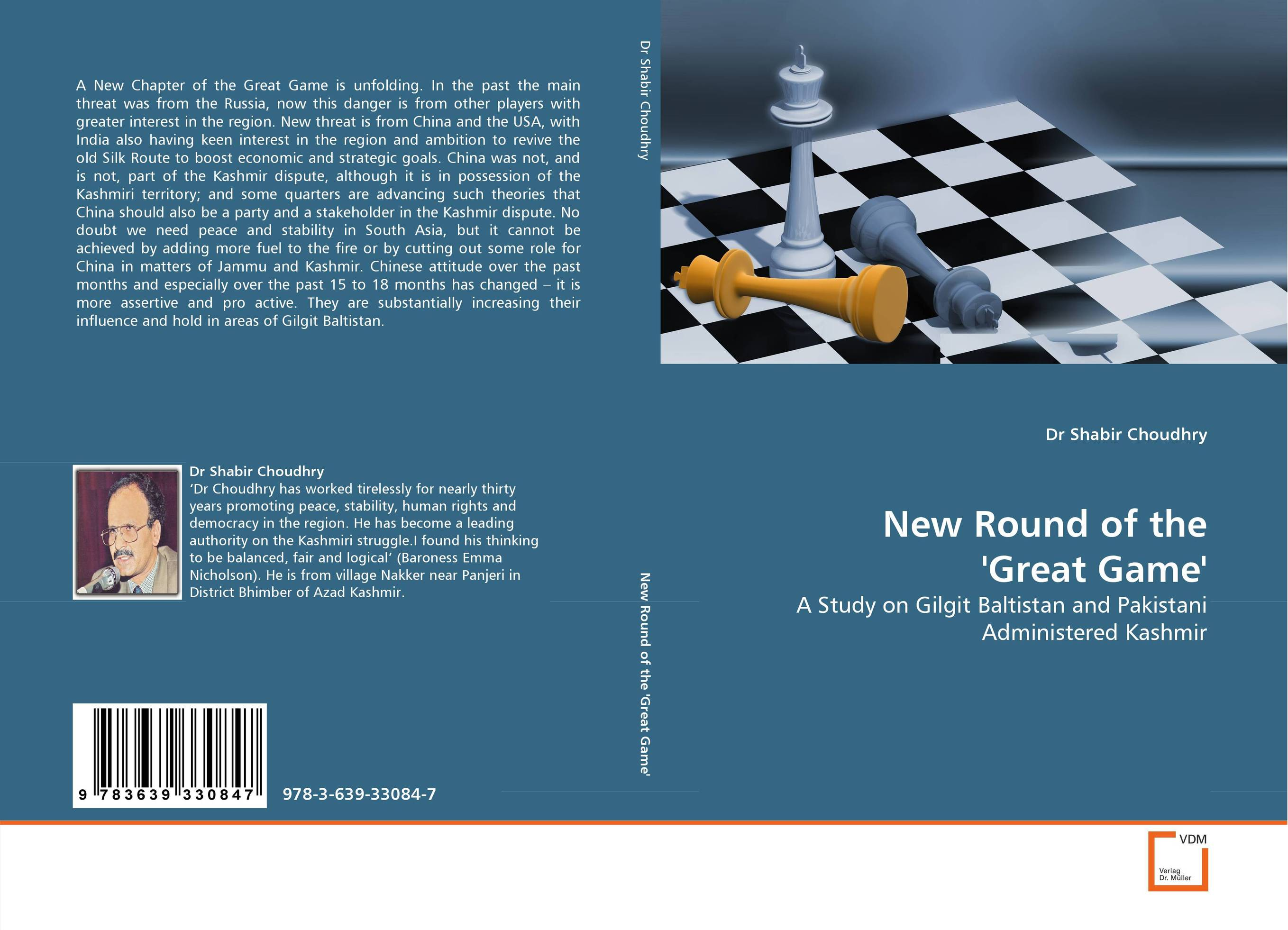 New Round of the ''Great Game'' theories and practices of human resource management from quran