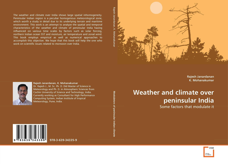 Weather and climate over peninsular India майка классическая printio sadhus of india