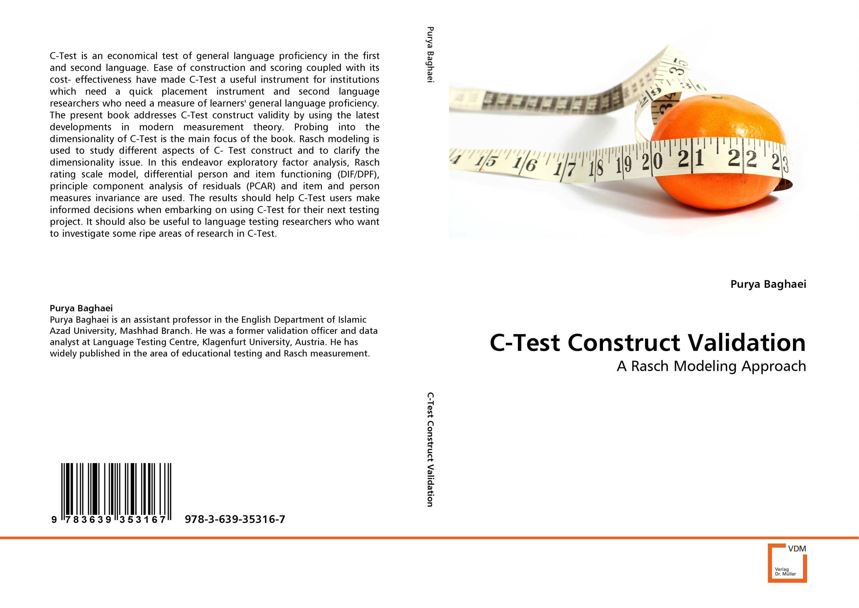 C-Test Construct Validation the japanese language proficiency test n1 mock test 1 тренировочные тесты jlpt n1 часть 1 cd книга на японском языке
