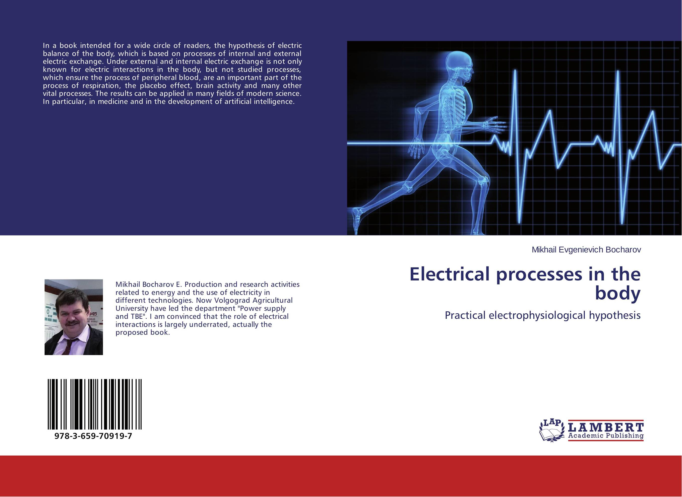 Electrical processes in the body buffet olivier markov decision processes in artificial intelligence