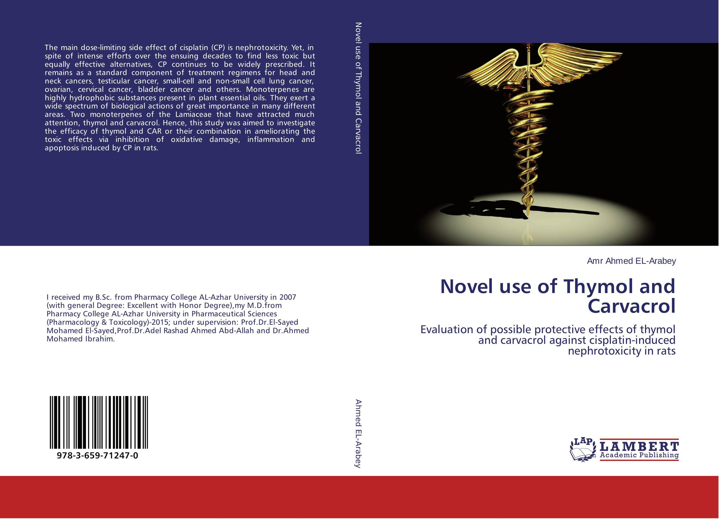 Фото Novel use of Thymol and Carvacrol cervical cancer in amhara region in ethiopia