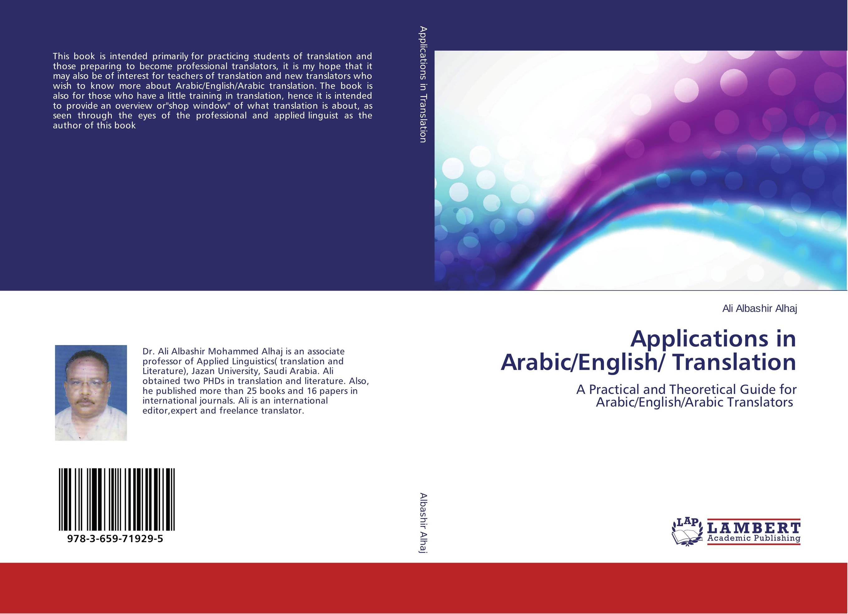 Applications in Arabic/English/ Translation mastering arabic 1 activity book