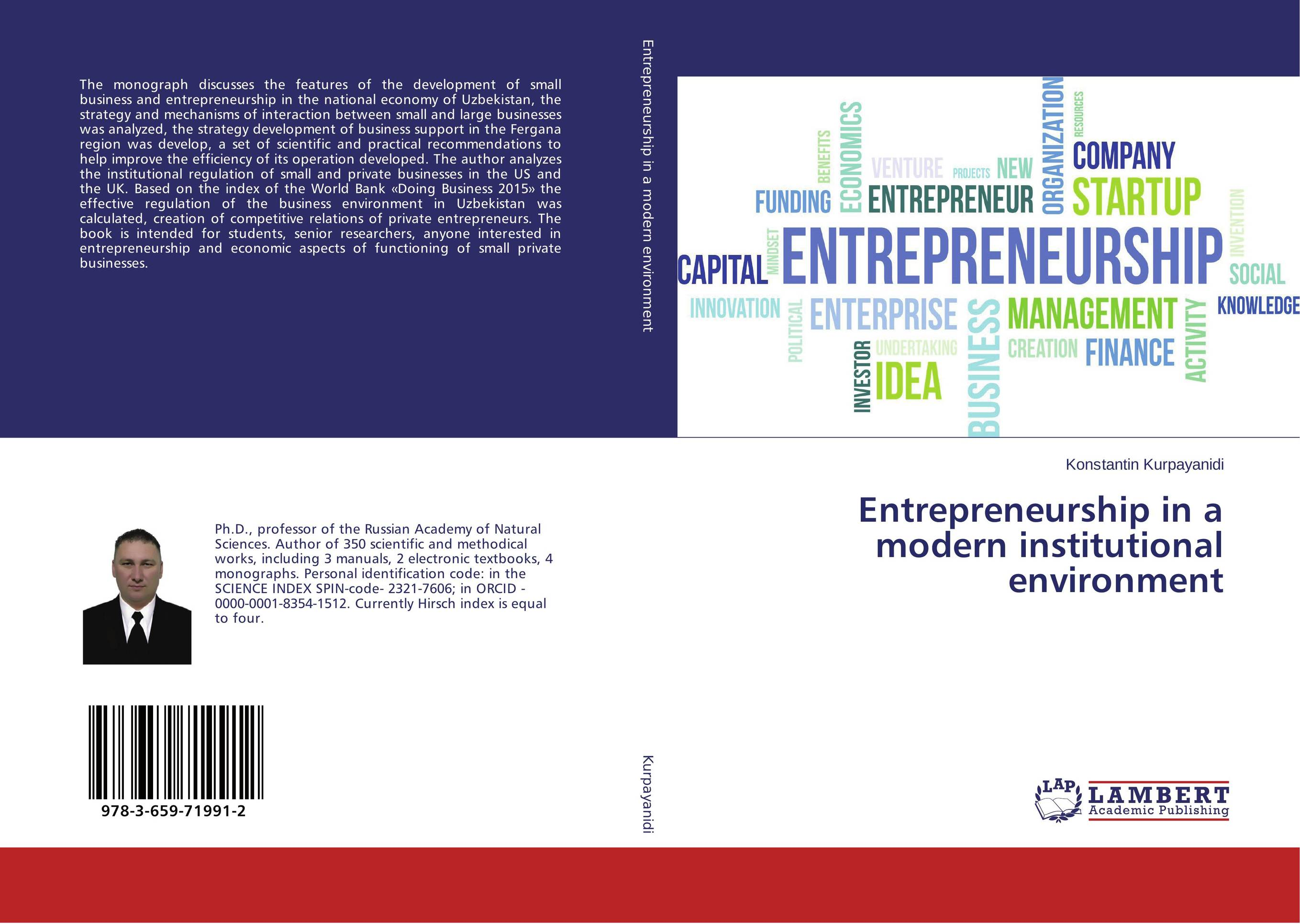 Entrepreneurship in a modern institutional environment john dearie where the jobs are entrepreneurship and the soul of the american economy