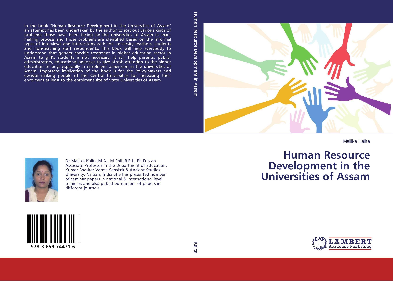 Human Resource Development in the Universities of Assam educational resource allocation