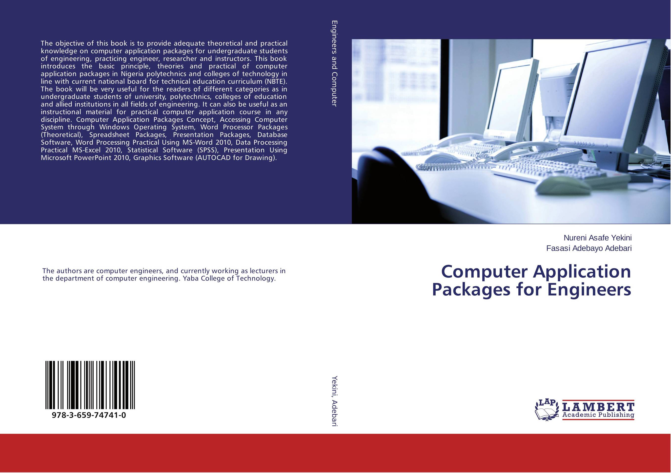 Computer Application Packages for Engineers косметичка dumpling packages 2014