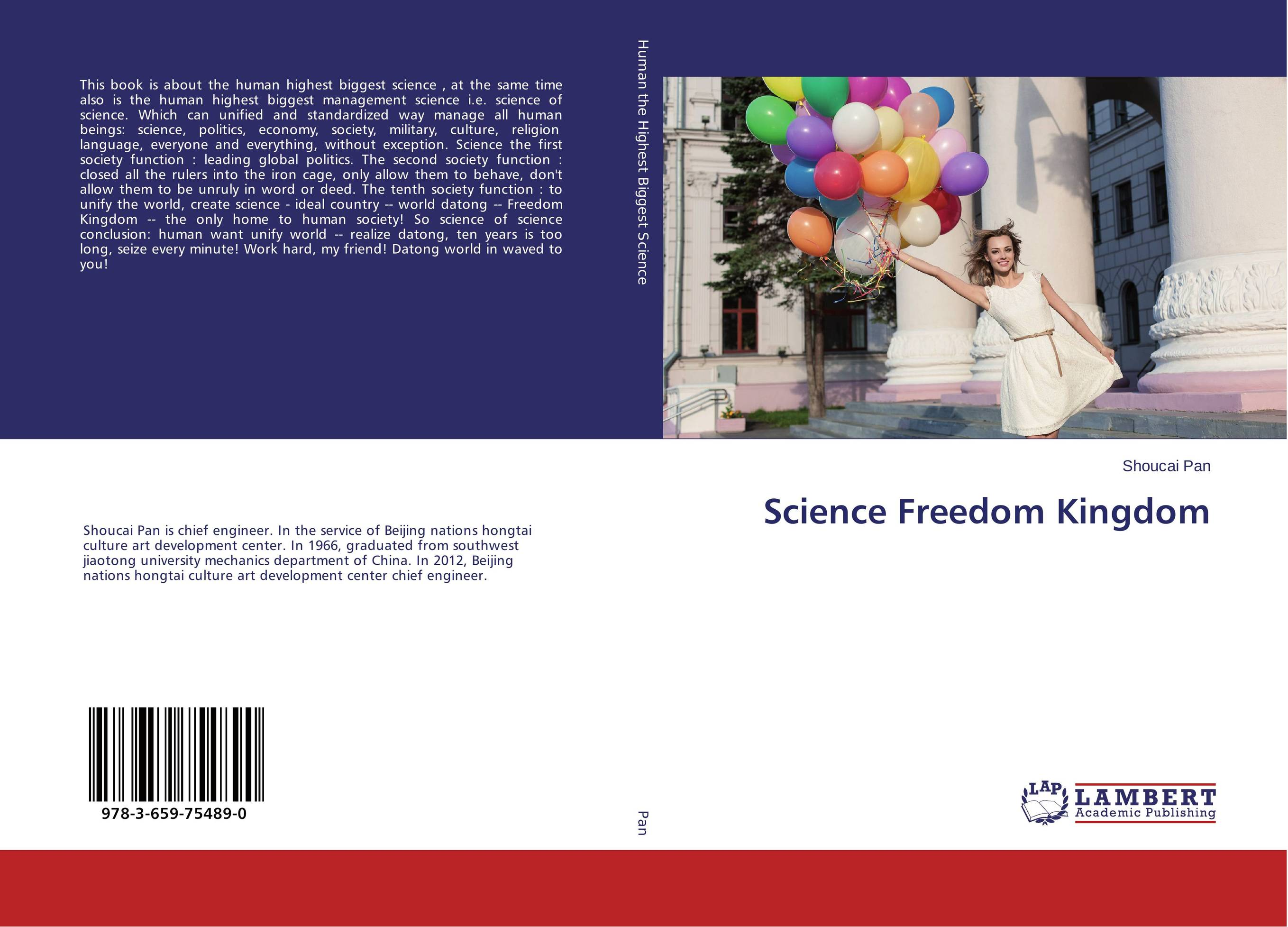 Science Freedom Kingdom needham science in traditional china pr only