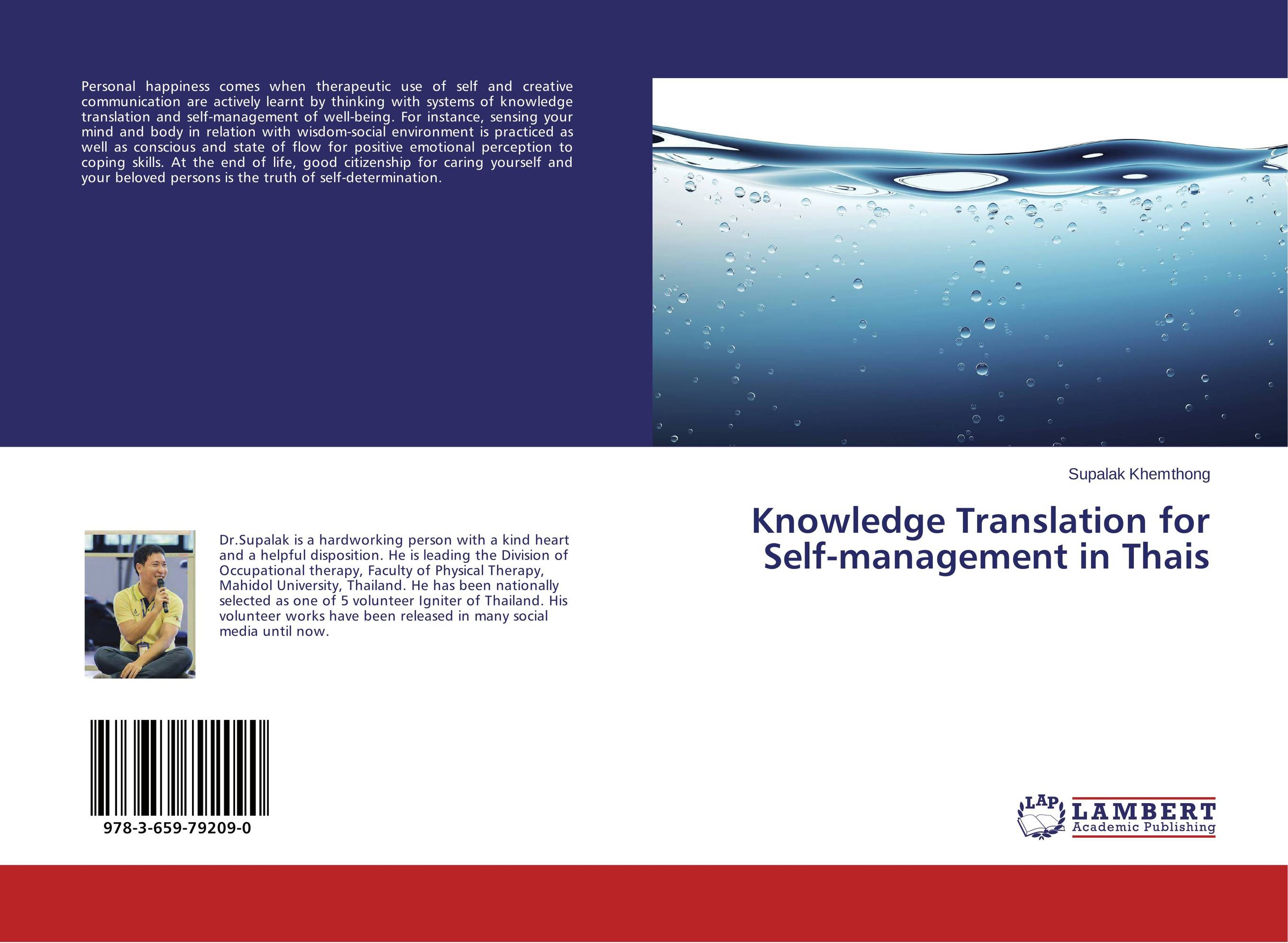 Knowledge Translation for Self-management in Thais therapeutic management of infertility in cattle
