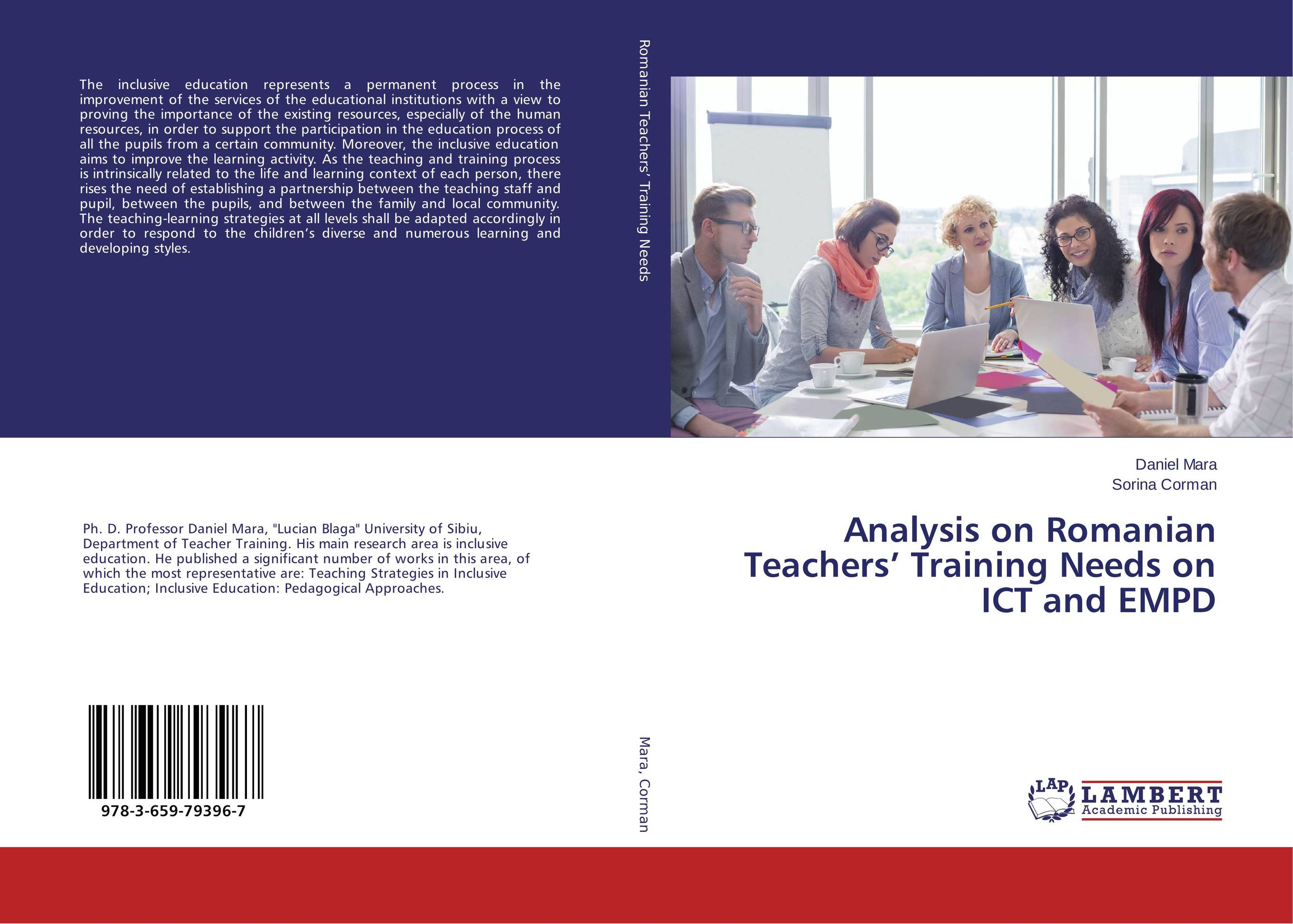 Analysis on Romanian Teachers' Training Needs on ICT and EMPD learning resources набор пробей