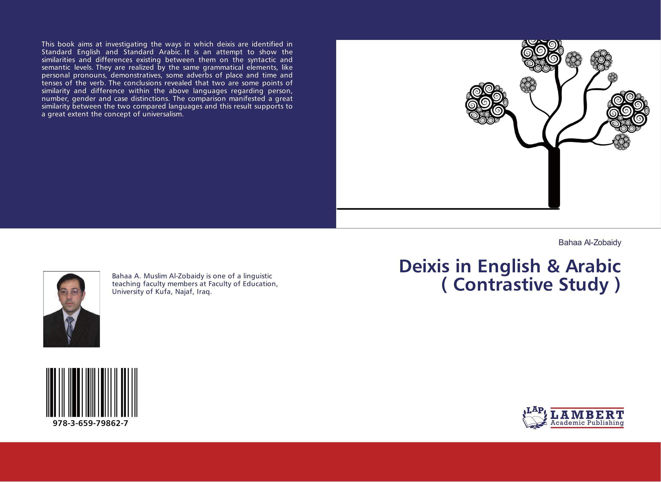 Deixis in English & Arabic ( Contrastive Study ) елена анатольевна васильева english verb tenses for lazybones