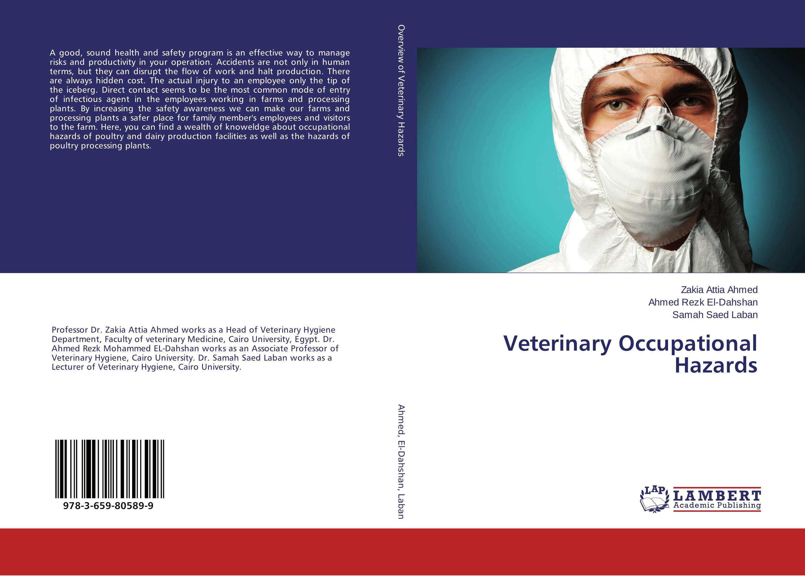 Veterinary Occupational Hazards addison wiggin endless money the moral hazards of socialism
