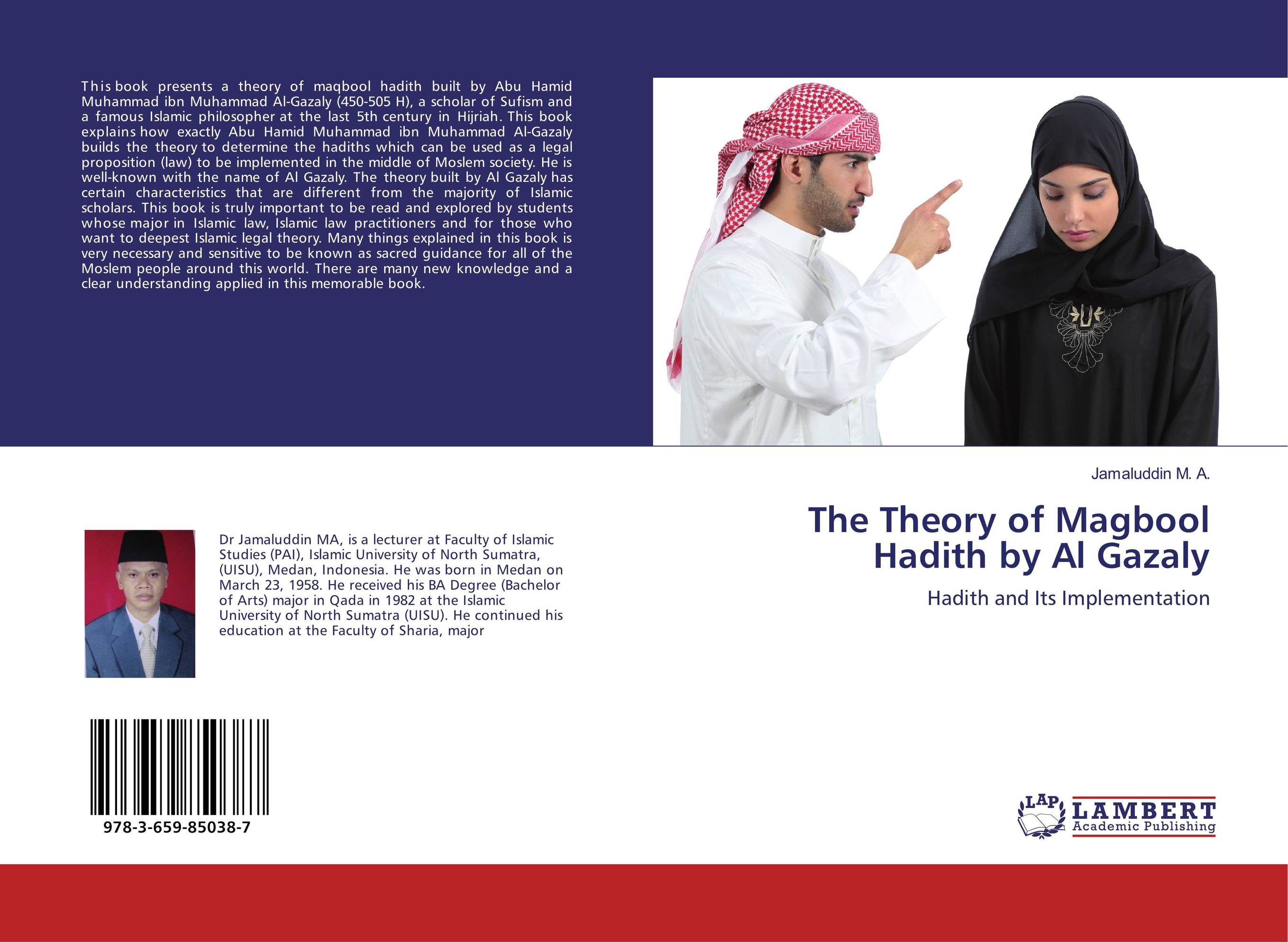 The Theory of Magbool Hadith by Al Gazaly muhammad saleem yusuf islamic commercial law