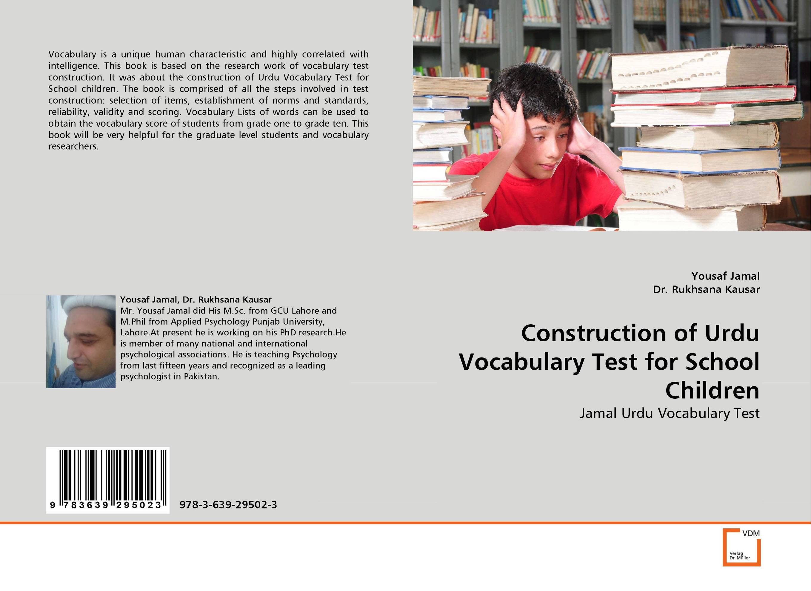 Construction of Urdu Vocabulary Test for School Children sana shahzadi beenish fatima and muhammad kamran urdu t9 and word prediction messaging system for android