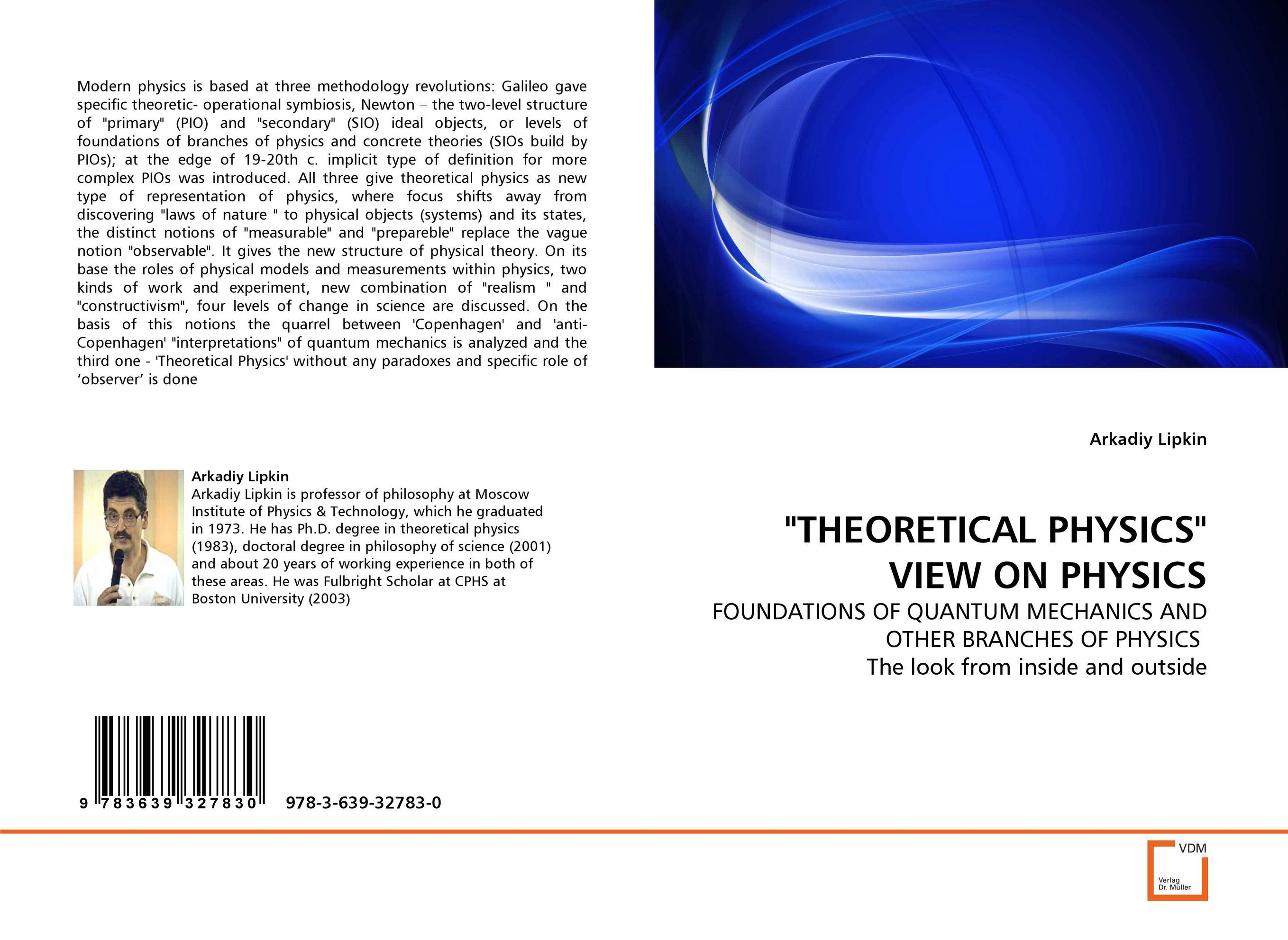 THEORETICAL PHYSICS VIEW ON PHYSICS футболка wearcraft premium printio доктор стрэндж