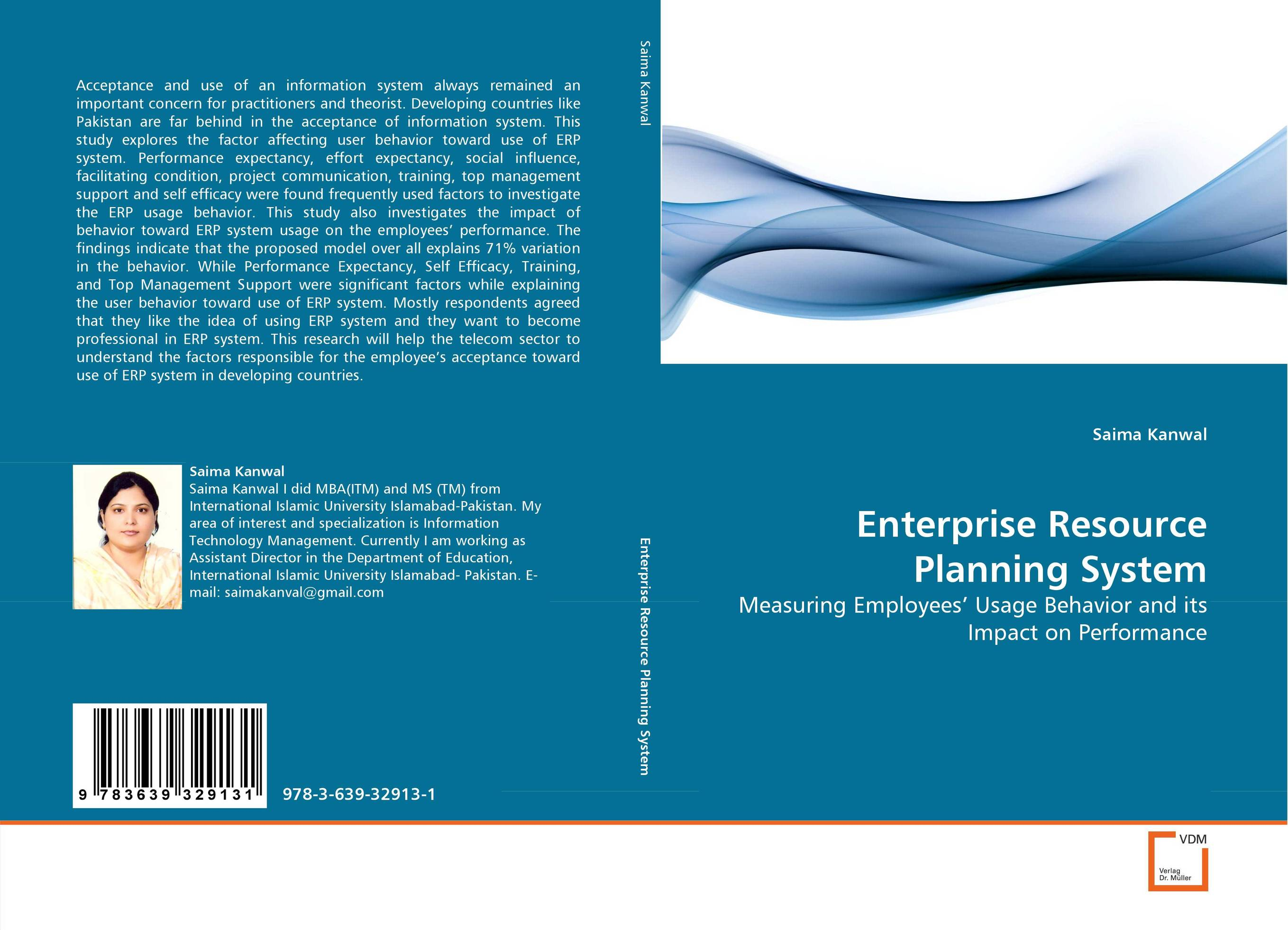 Enterprise Resource Planning System цена и фото