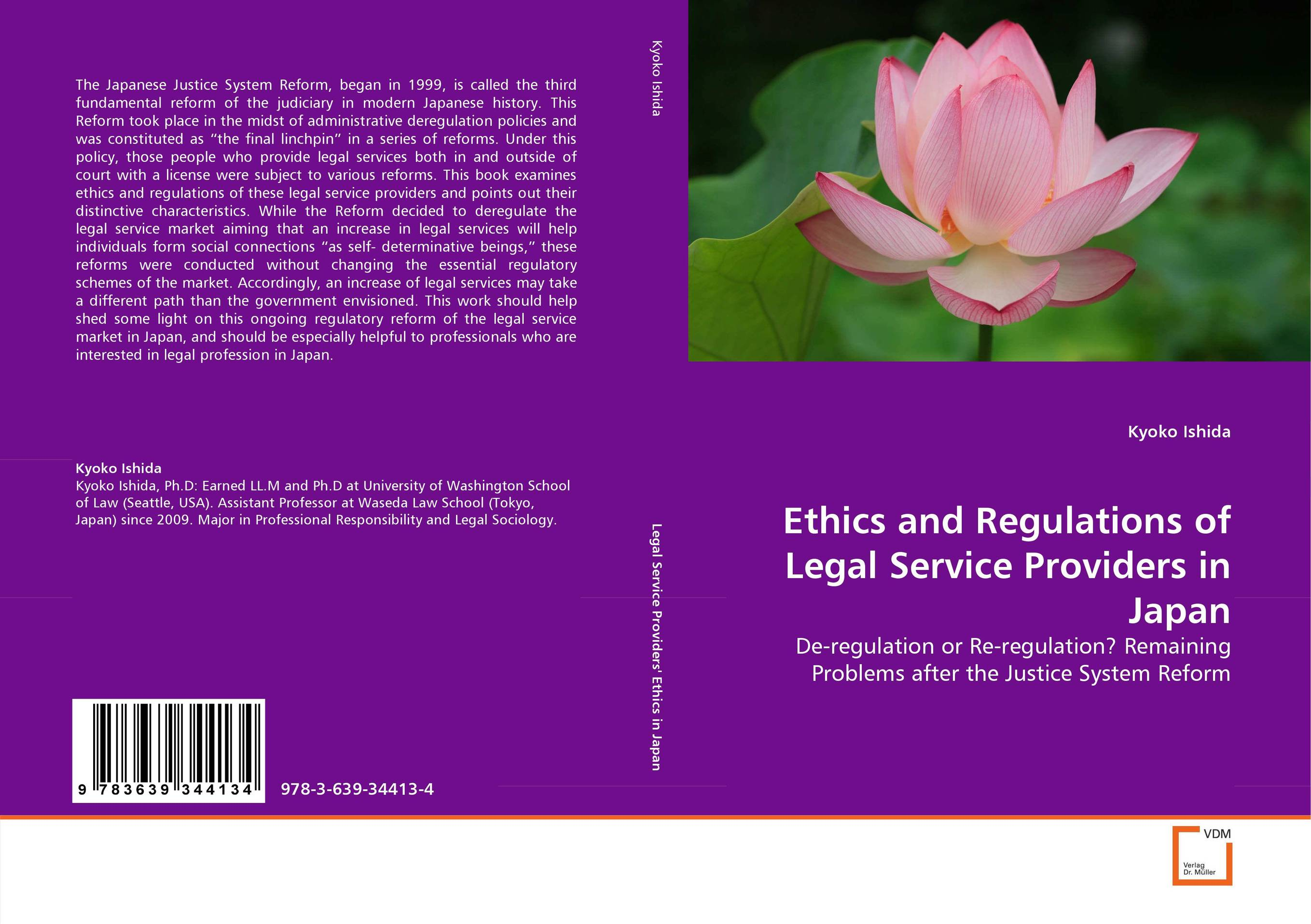 Ethics and Regulations of Legal Service Providers in Japan kittop3868top7532 value kit tops snap off job work order form top3868 and tops the legal pad legal rule perforated pads top7532