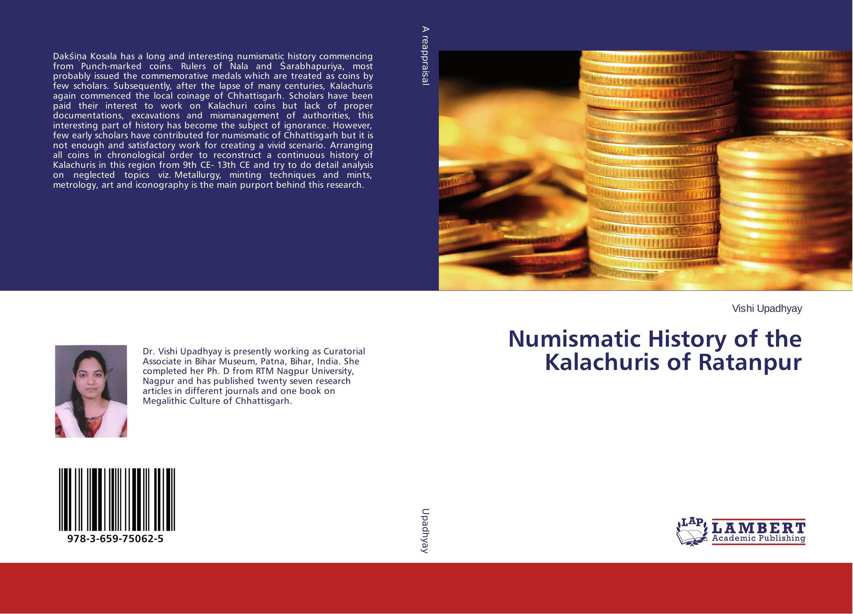 Numismatic History of the Kalachuris of Ratanpur metrology