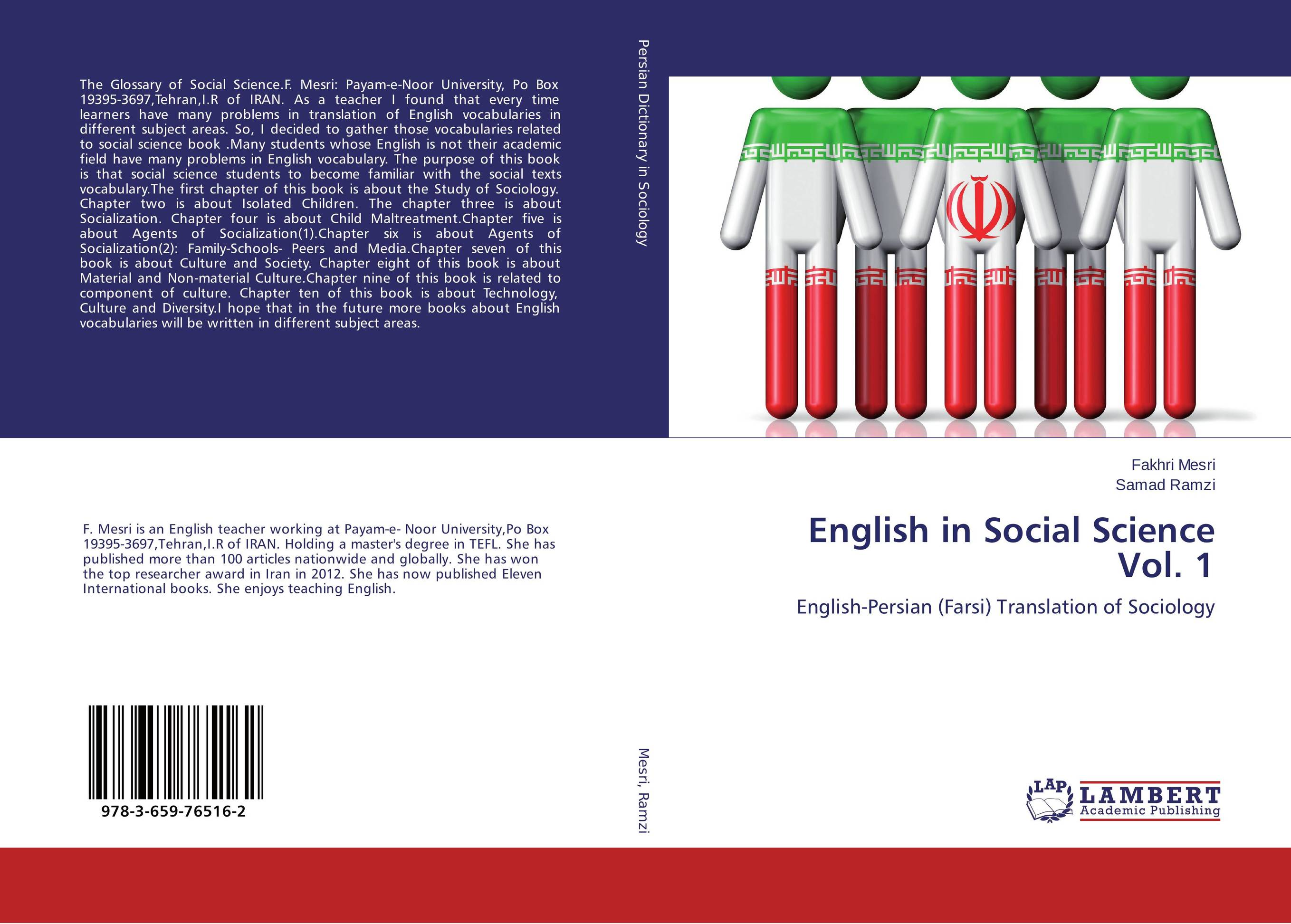 English in Social Science Vol. 1 english vocabulary in use advanced
