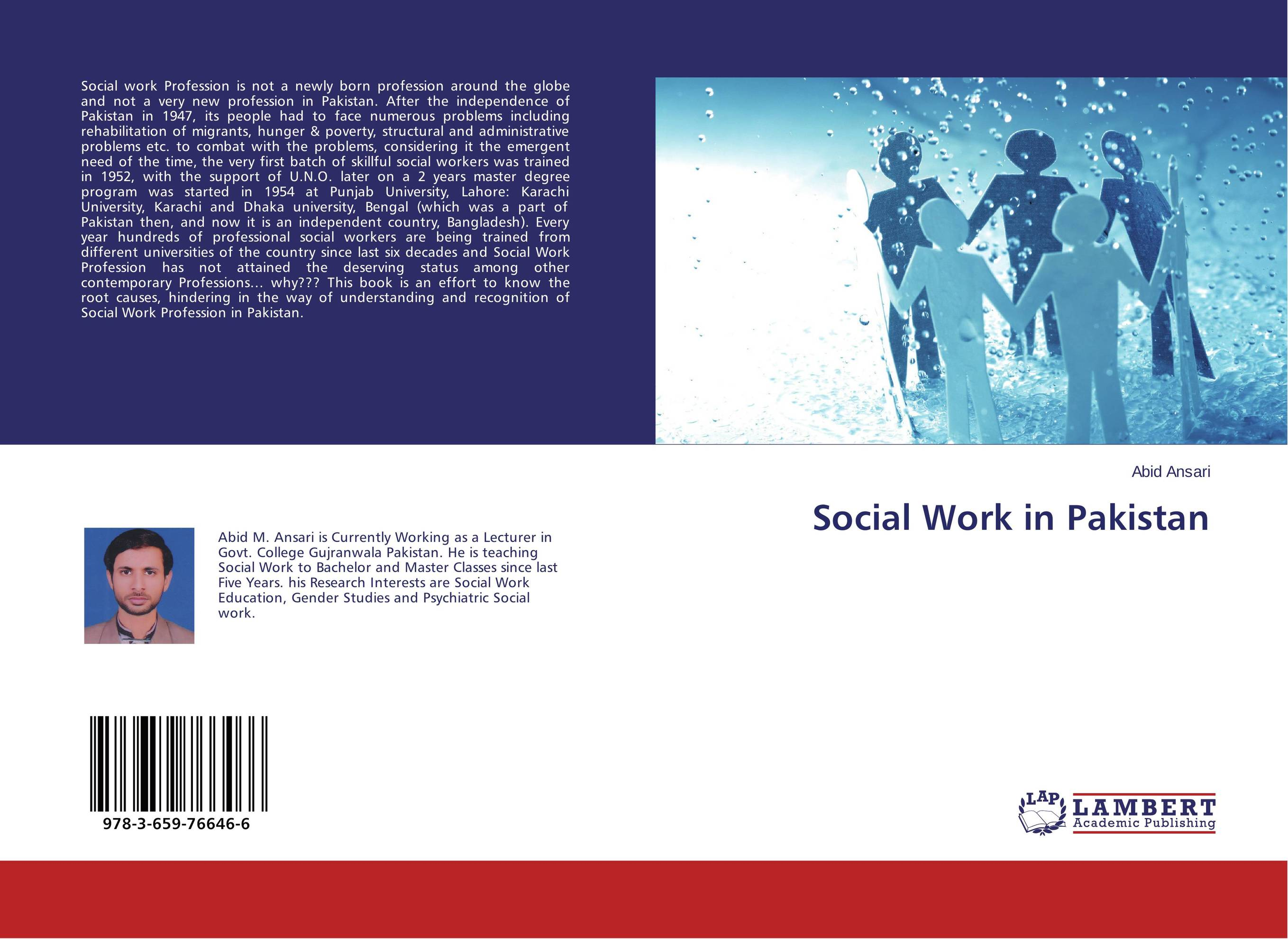 Social Work in Pakistan foreign aid and social sector of pakistan