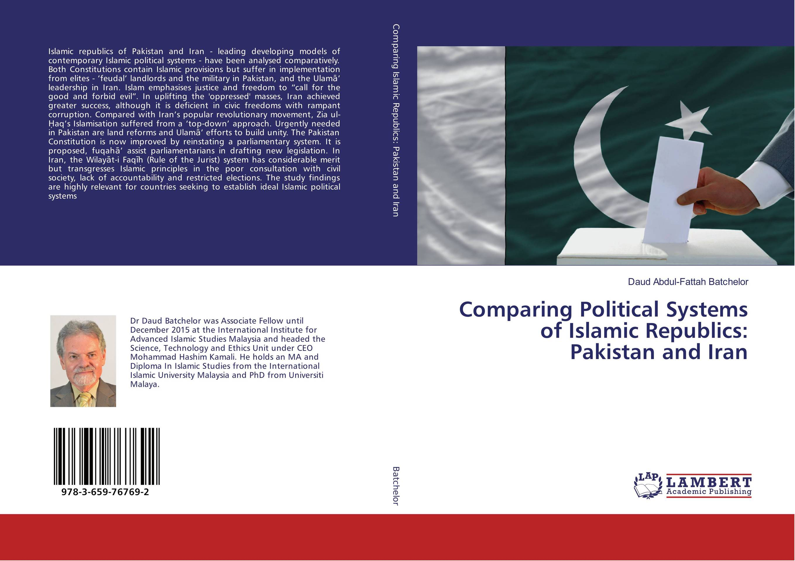 Comparing Political Systems of Islamic Republics: Pakistan and Iran pakistan on the brink the future of pakistan afghanistan and the west