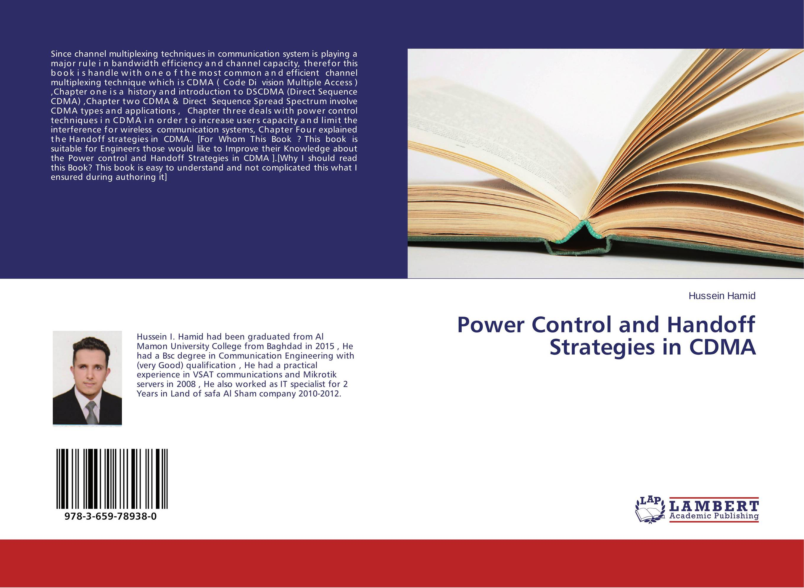 Power Control and Handoff Strategies in CDMA vertical handoff decision strategies